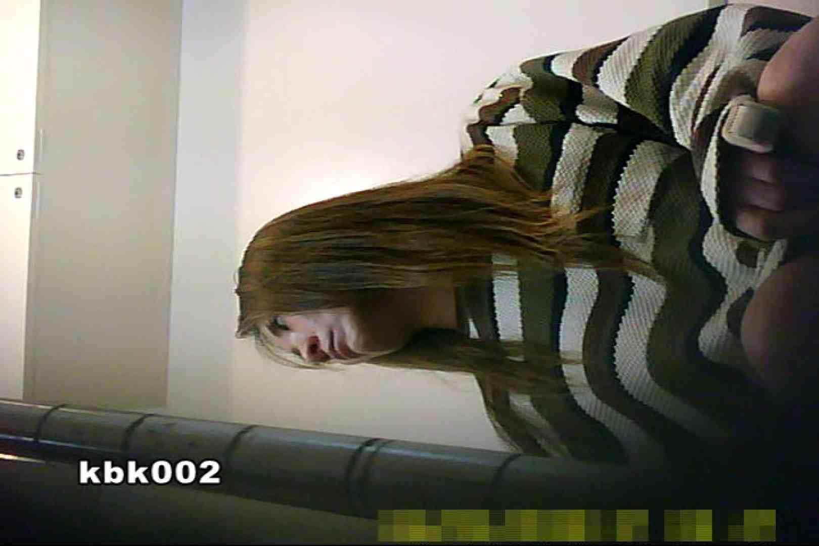 大切なことなので違う角度から2度眺めてみた vol.002 洗面所のぞき オメコ無修正動画無料 106枚 3
