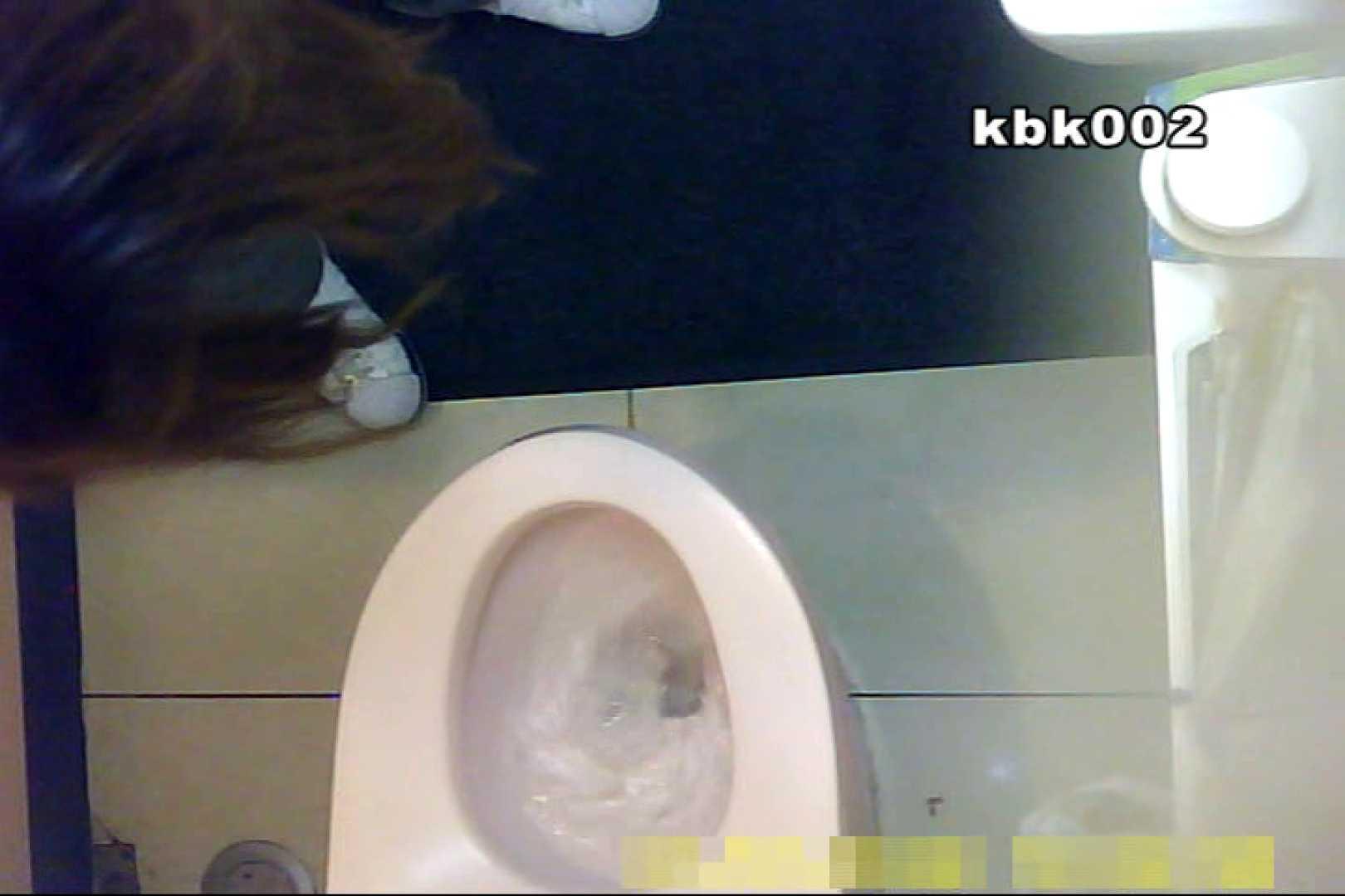 大切なことなので違う角度から2度眺めてみた vol.002 洗面所のぞき オメコ無修正動画無料 106枚 51