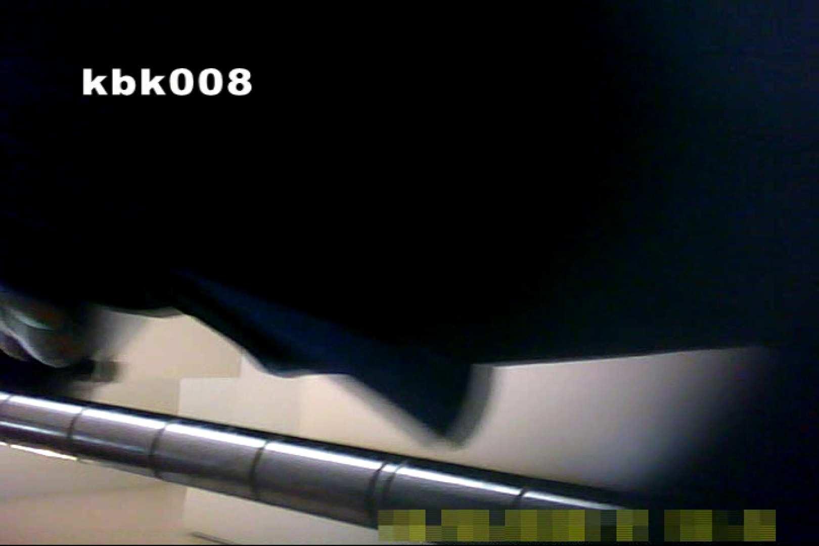 大切なことなので違う角度から2度眺めてみた vol.008 洗面所のぞき われめAV動画紹介 94枚 11
