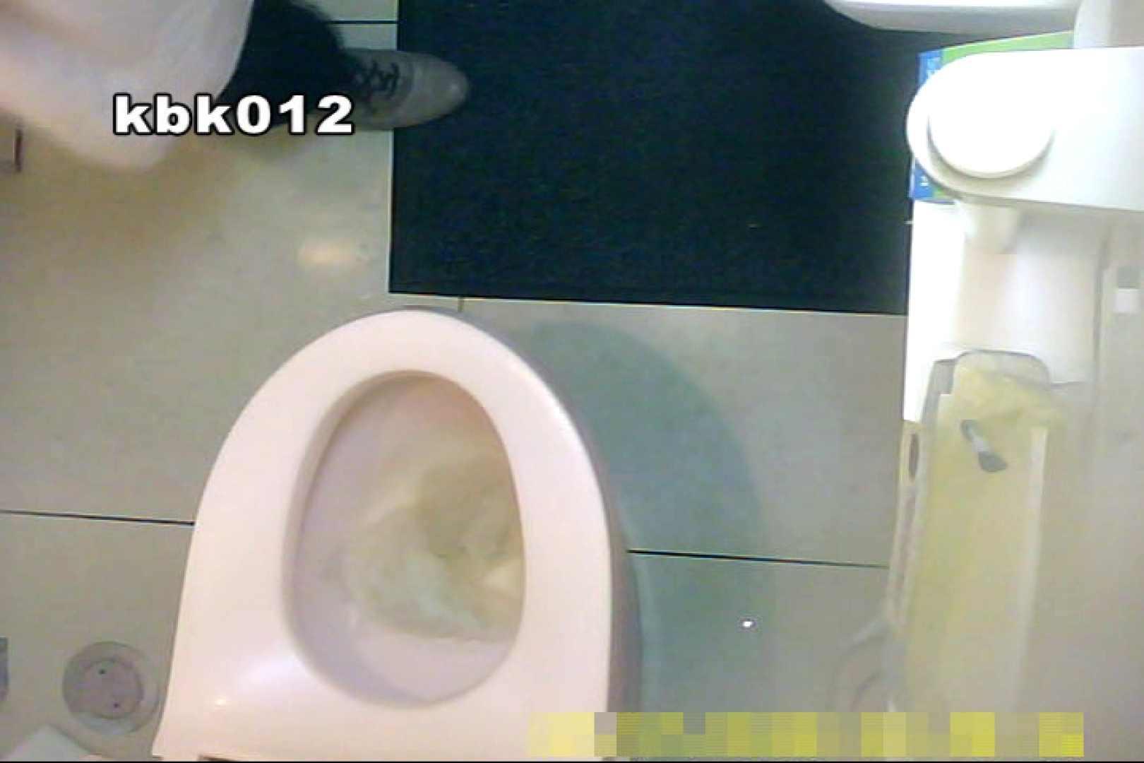 大切なことなので違う角度から2度眺めてみた vol.012 洗面所のぞき えろ無修正画像 95枚 31