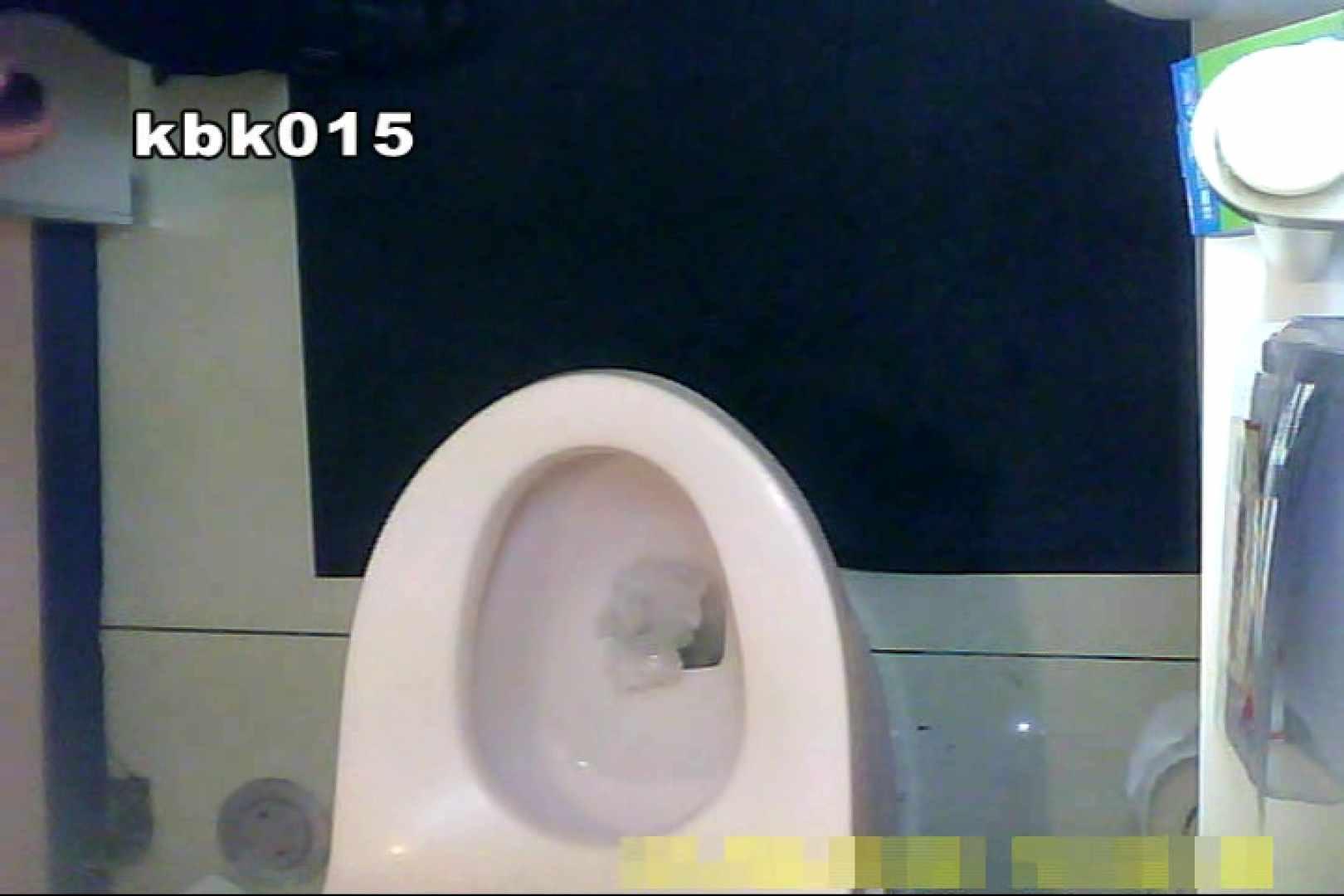 大切なことなので違う角度から2度眺めてみた vol.015 洗面所のぞき ぱこり動画紹介 95枚 23