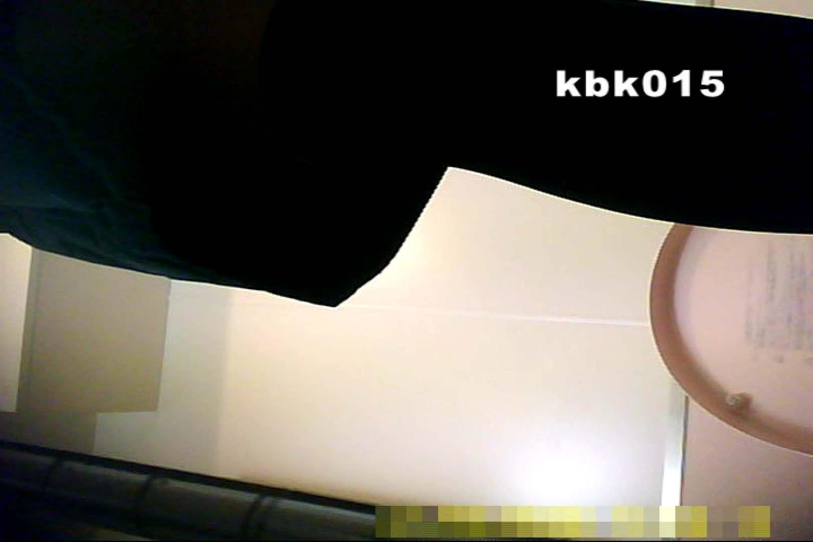 大切なことなので違う角度から2度眺めてみた vol.015 洗面所のぞき ぱこり動画紹介 95枚 31