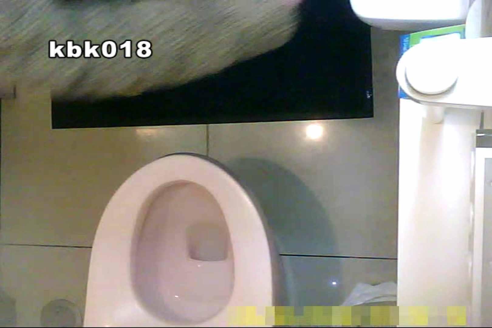 大切なことなので違う角度から2度眺めてみた vol.018 洗面所のぞき AV動画キャプチャ 109枚 47