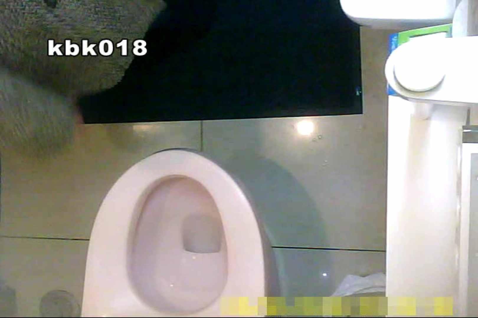 大切なことなので違う角度から2度眺めてみた vol.018 洗面所のぞき AV動画キャプチャ 109枚 51