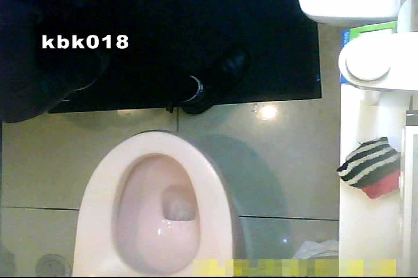 大切なことなので違う角度から2度眺めてみた vol.018 洗面所のぞき AV動画キャプチャ 109枚 79