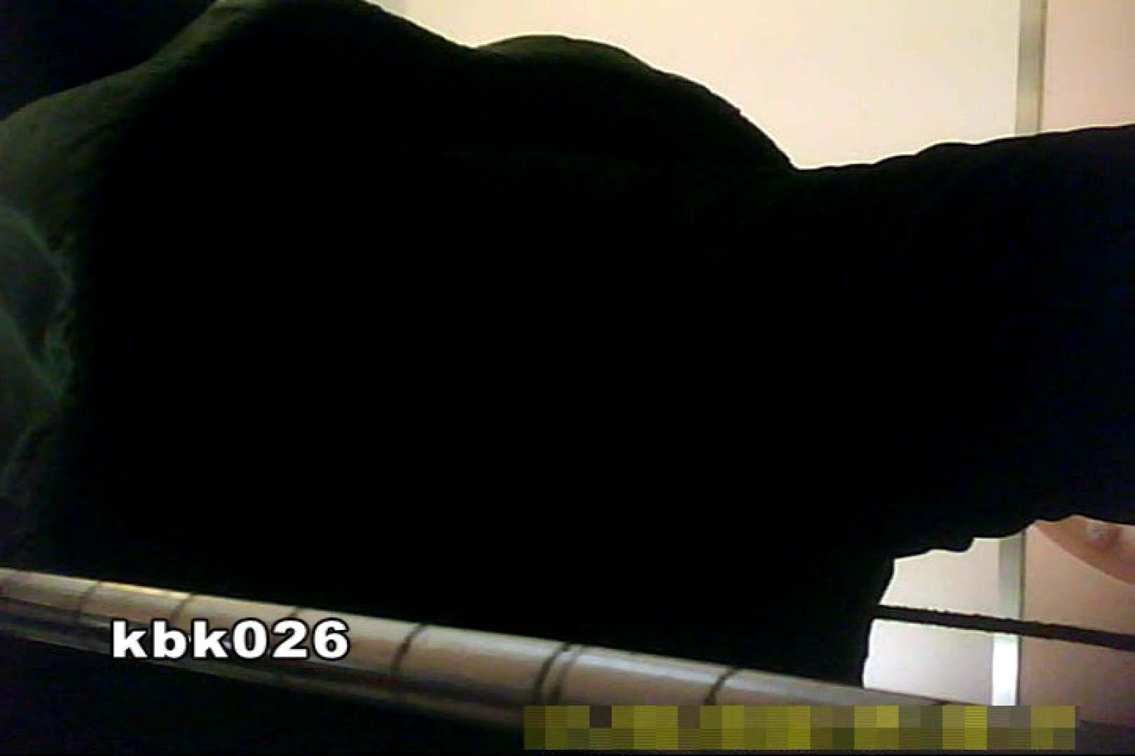 大切なことなので違う角度から2度眺めてみた vol.026 お姉さんのSEX われめAV動画紹介 89枚 47