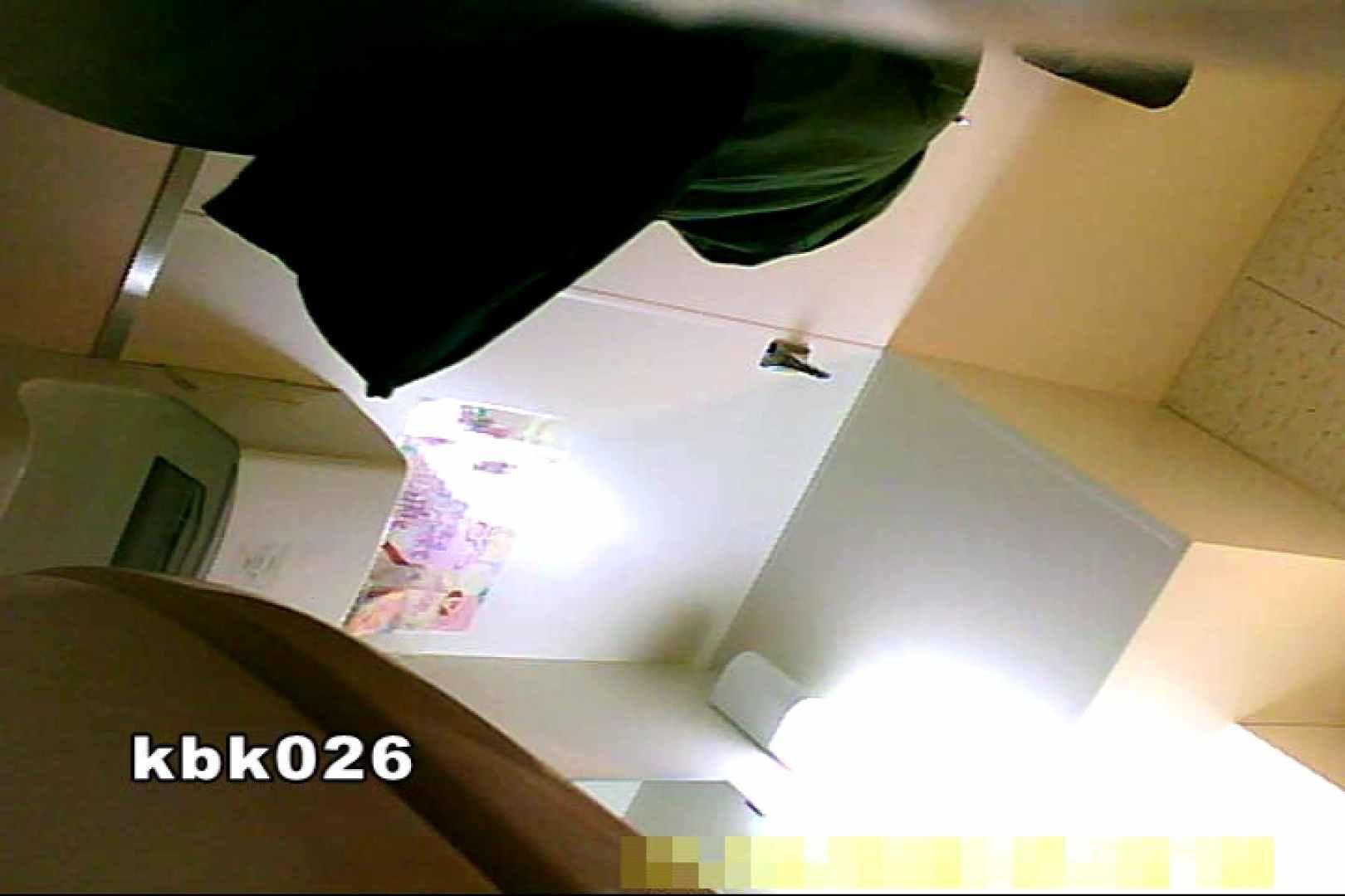 大切なことなので違う角度から2度眺めてみた vol.026 お姉さんのSEX われめAV動画紹介 89枚 51