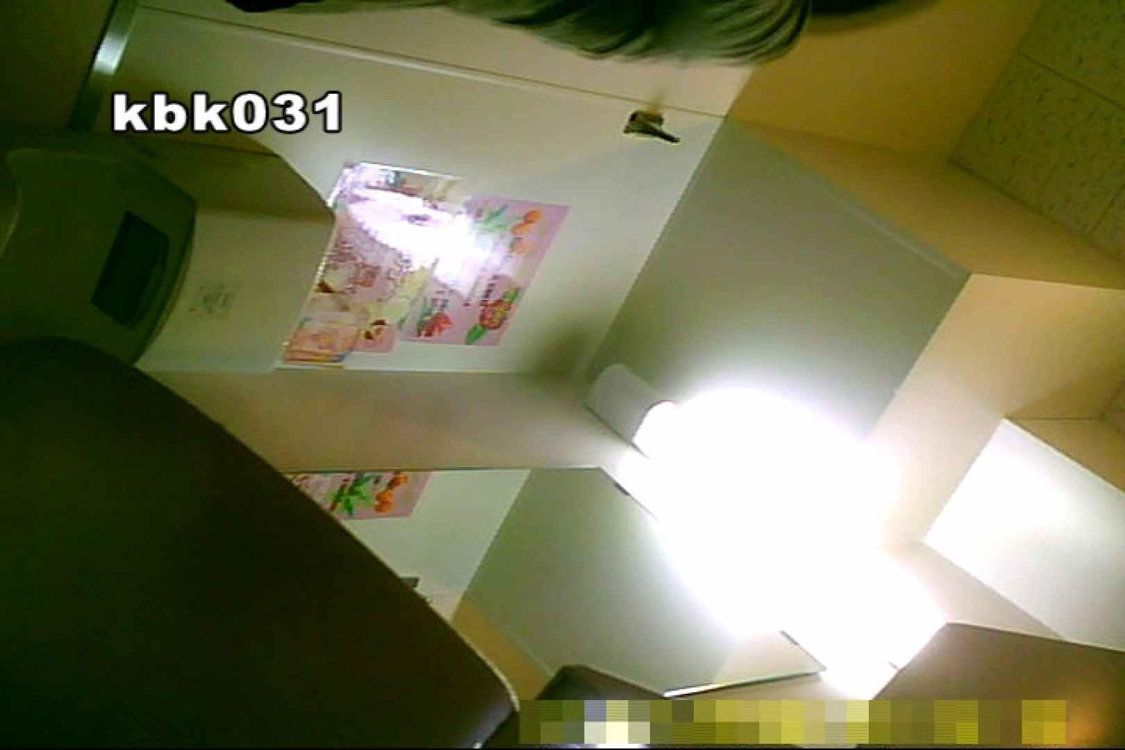 大切なことなので違う角度から2度眺めてみた vol.031 洗面所のぞき   お姉さんのSEX  110枚 89