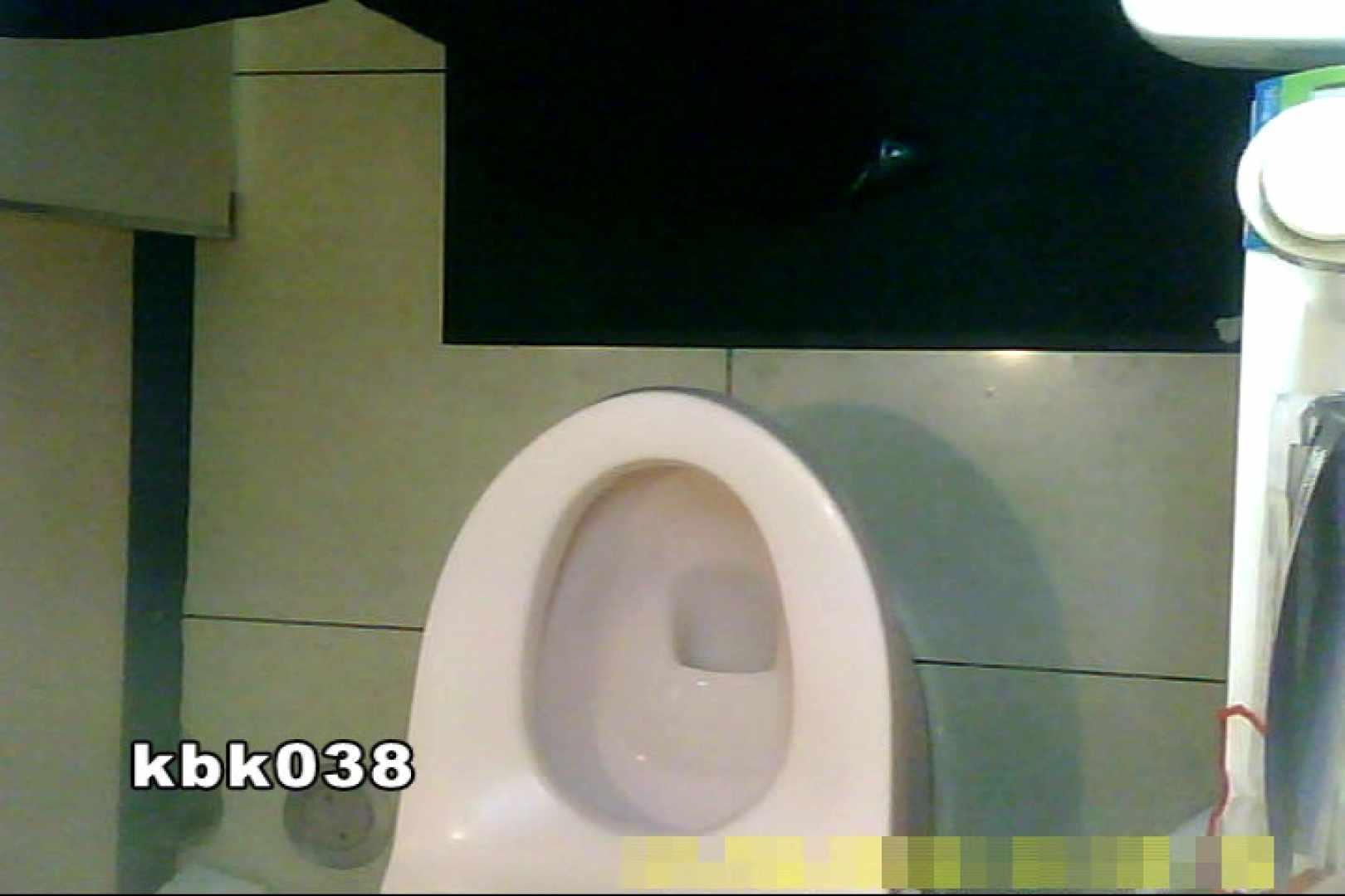 大切なことなので違う角度から2度眺めてみた vol.038 洗面所のぞき 濡れ場動画紹介 98枚 55