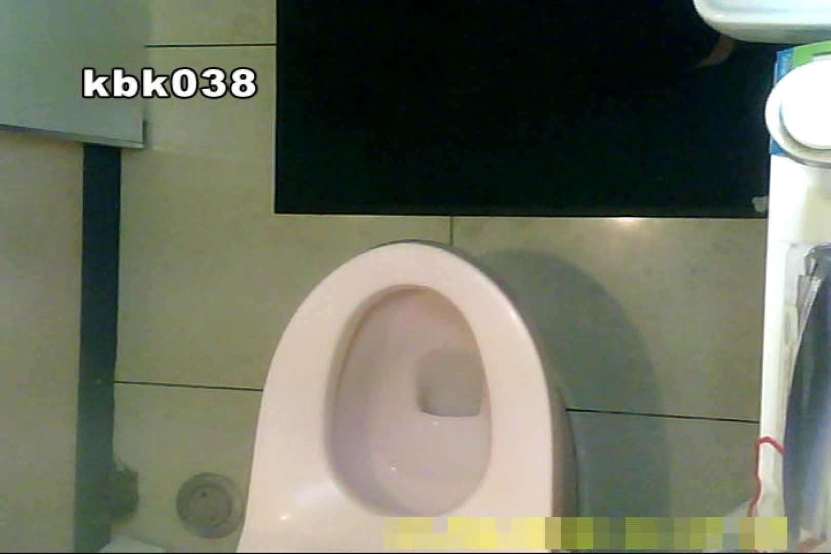大切なことなので違う角度から2度眺めてみた vol.038 洗面所のぞき 濡れ場動画紹介 98枚 71