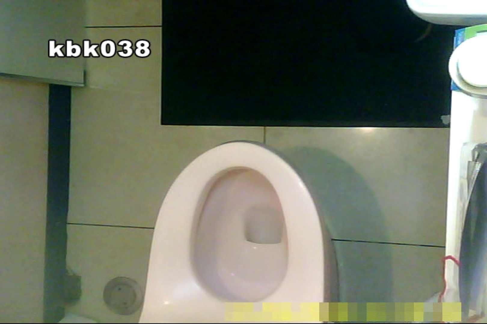 大切なことなので違う角度から2度眺めてみた vol.038 洗面所のぞき 濡れ場動画紹介 98枚 75