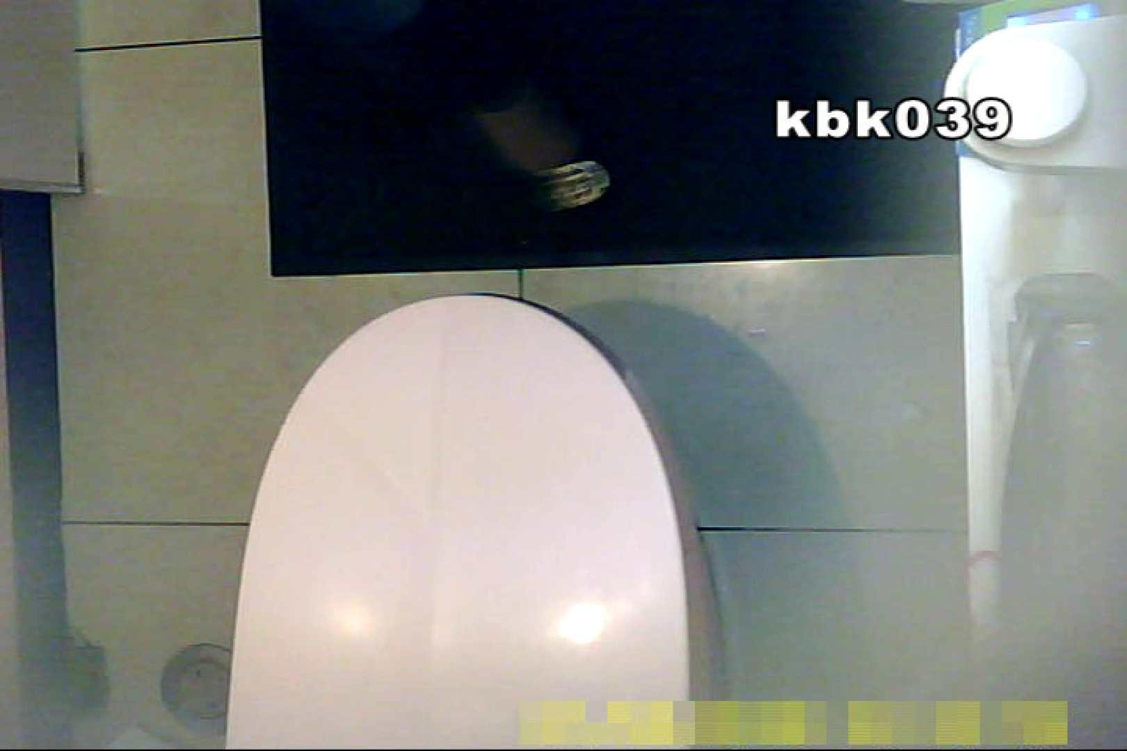 トイレ盗撮|大切なことなので違う角度から2度眺めてみた vol.039|怪盗ジョーカー