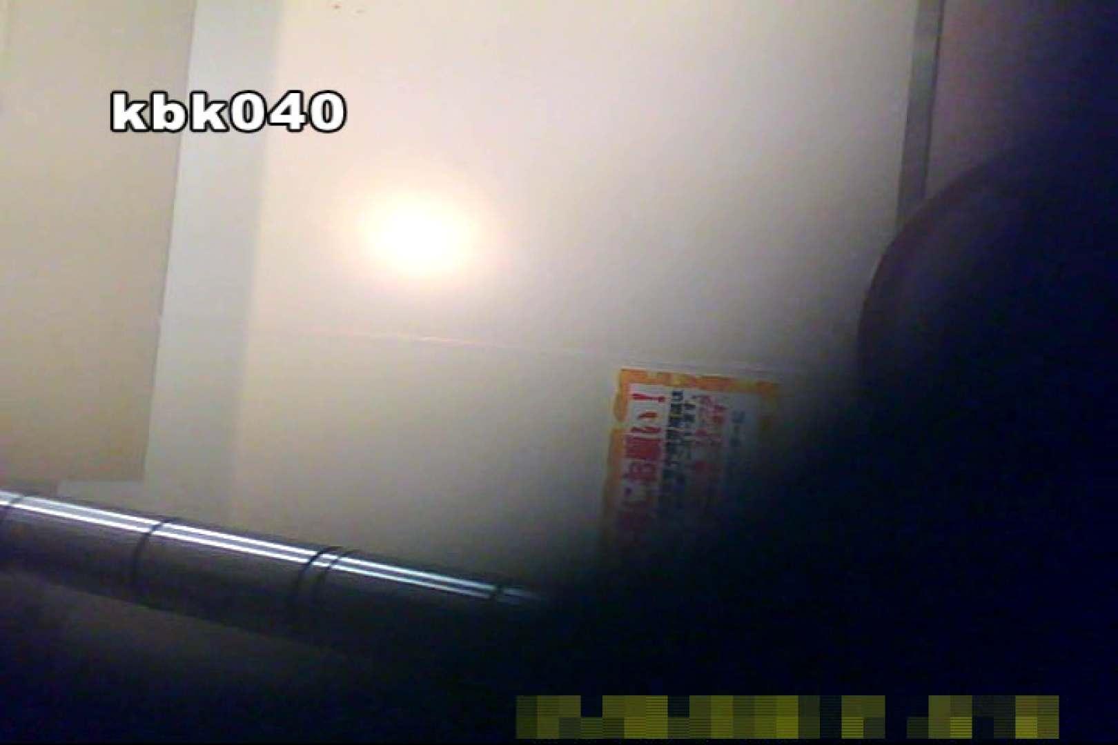 大切なことなので違う角度から2度眺めてみた vol.040 洗面所のぞき オマンコ無修正動画無料 112枚 79