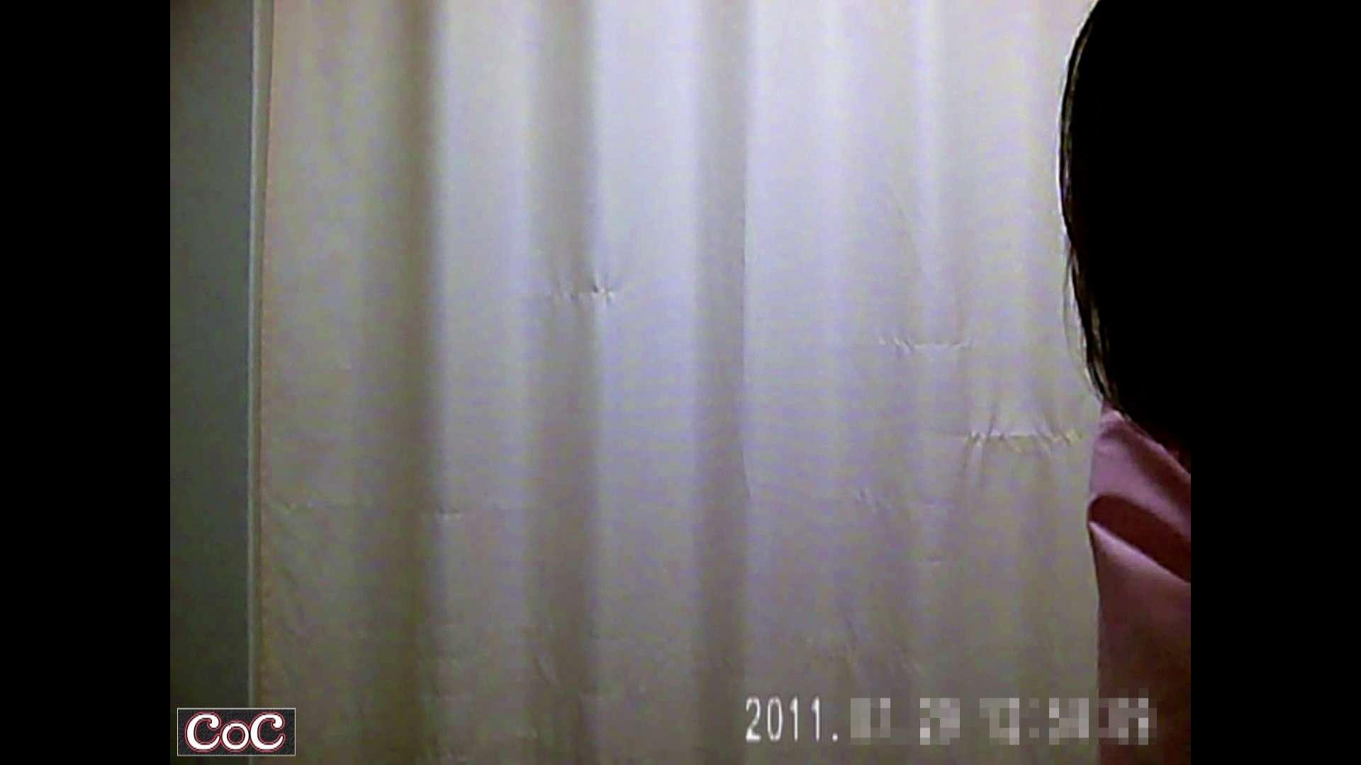 トイレ盗撮 元医者による反抗 更衣室地獄絵巻 vol.289 怪盗ジョーカー