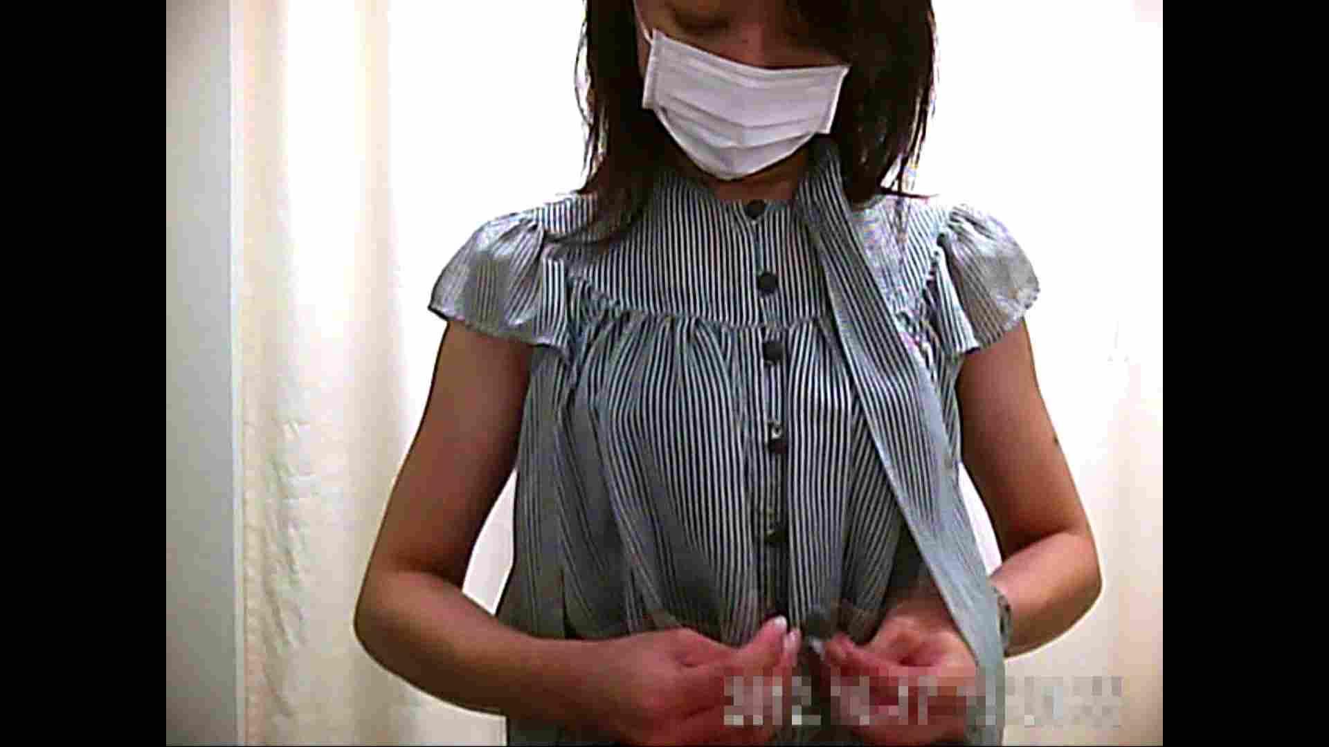 元医者による反抗 更衣室地獄絵巻 vol.054 ギャル達  97枚 72