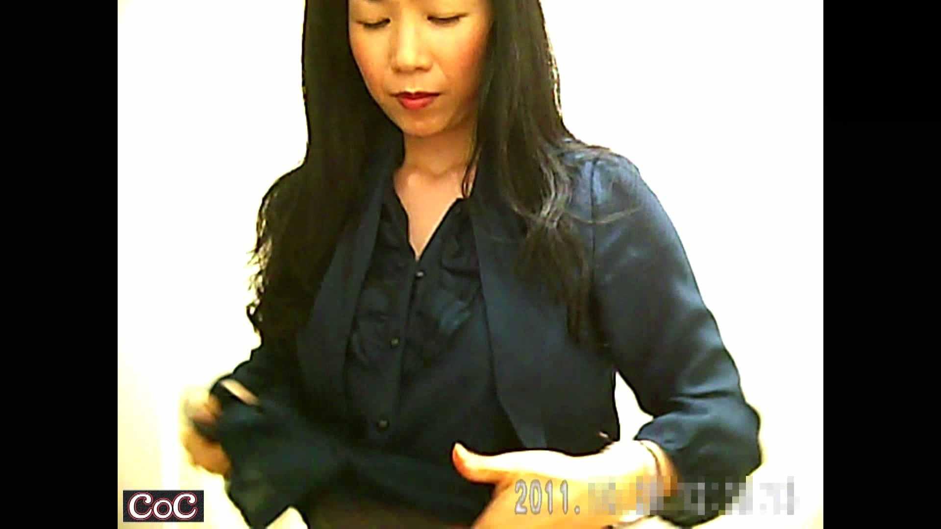 元医者による反抗 更衣室地獄絵巻 vol.220 盛合せ | 0  86枚 57