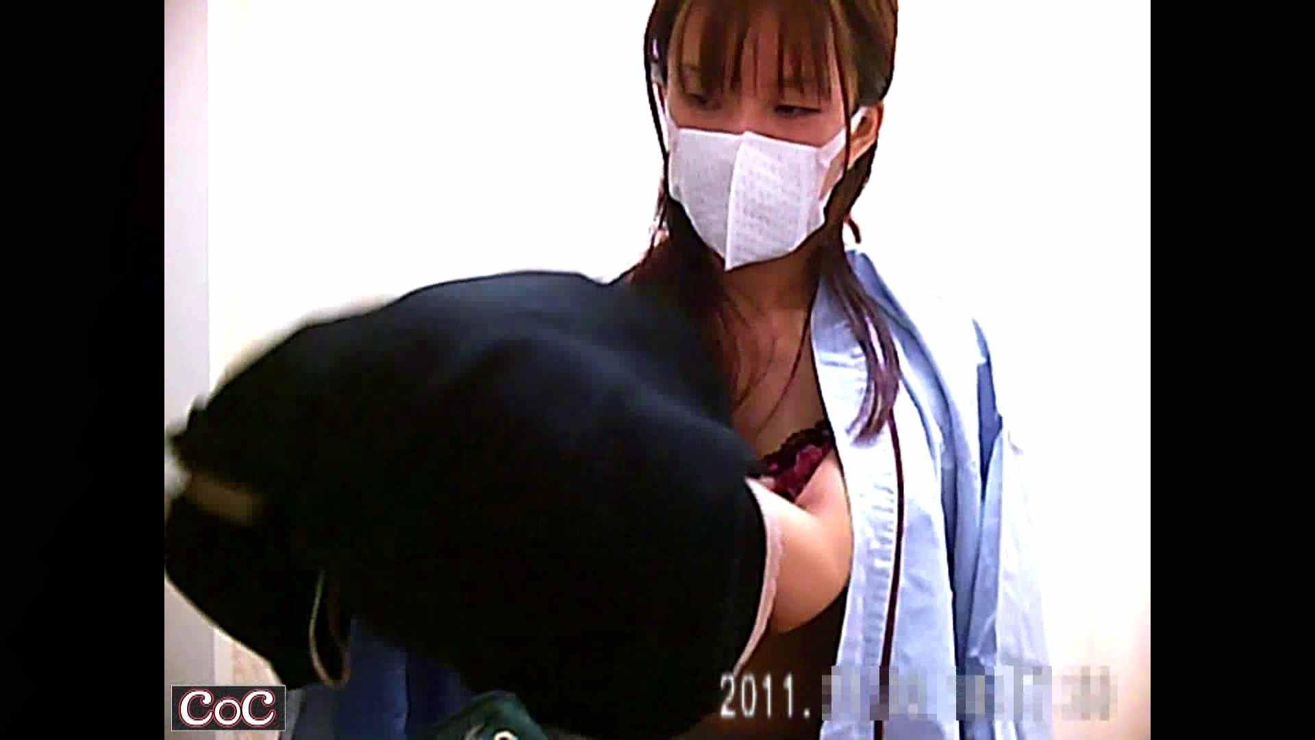 元医者による反抗 更衣室地獄絵巻 vol.216 盛合せ | 0  83枚 29
