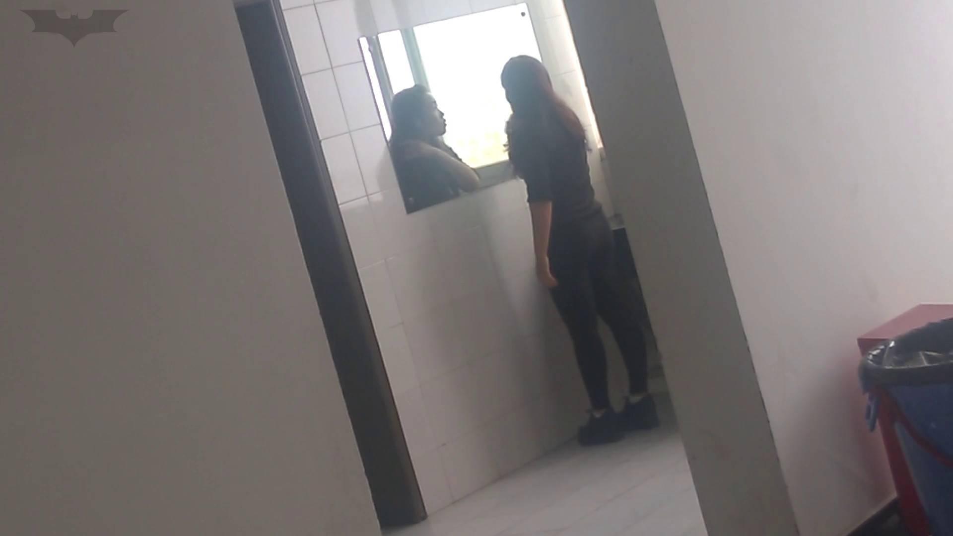 JD盗撮 美女の洗面所の秘密 Vol.07 トイレ盗撮 濡れ場動画紹介 83枚 23