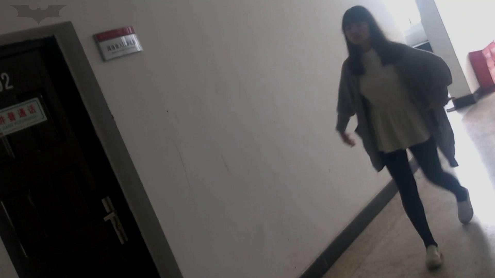 JD盗撮 美女の洗面所の秘密 Vol.07 美肌 オマンコ無修正動画無料 83枚 77