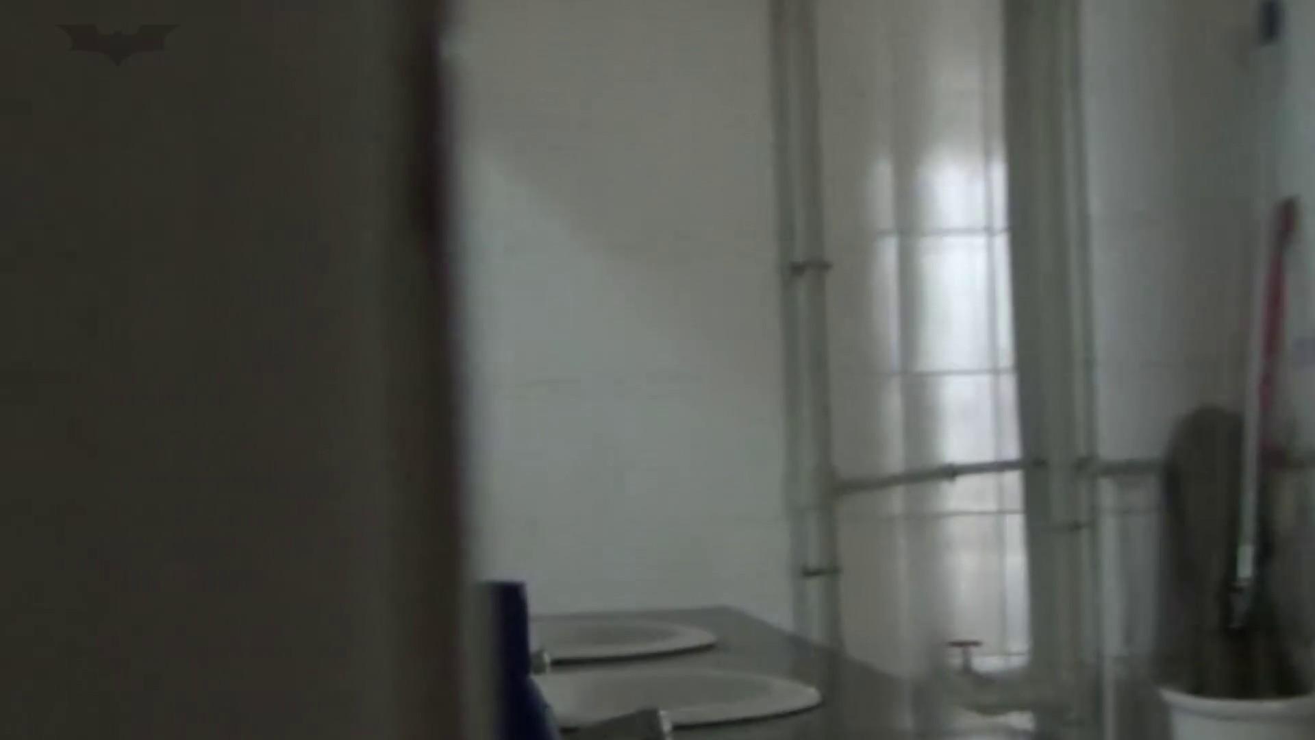 JD盗撮 美女の洗面所の秘密 Vol.23 細身体型 エロ無料画像 85枚 45