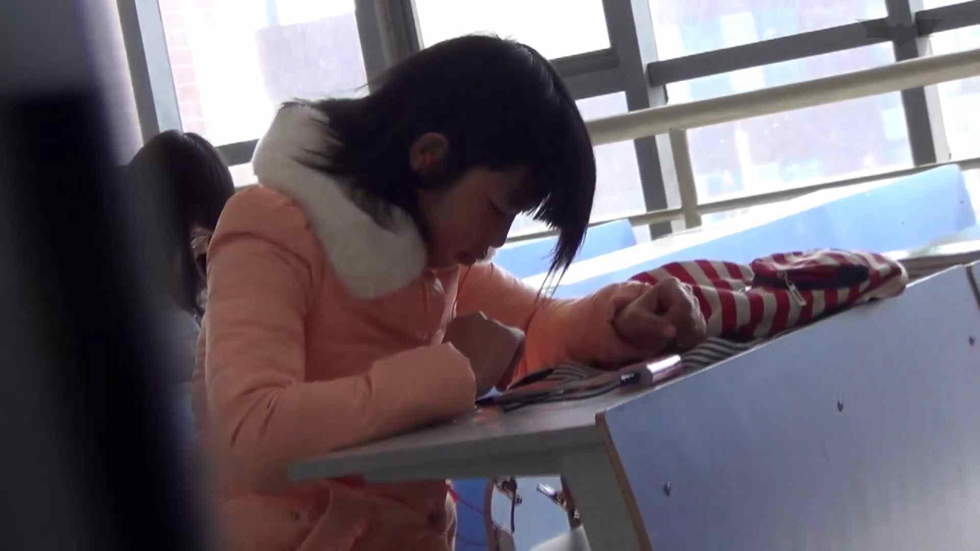 JD盗撮 美女の洗面所の秘密 Vol.44 丸見え アダルト動画キャプチャ 91枚 15