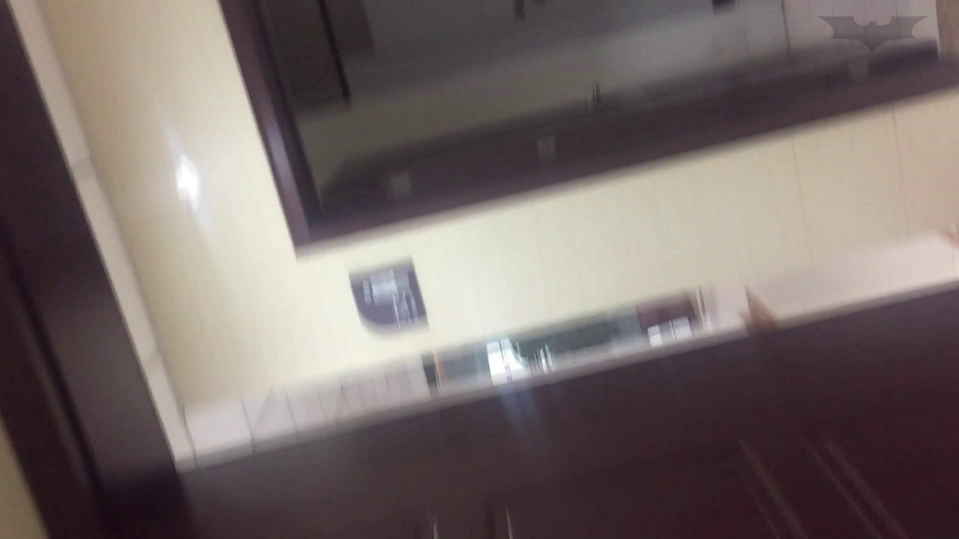 JD盗撮 美女の洗面所の秘密 Vol.72 高評価 おめこ無修正画像 88枚 74