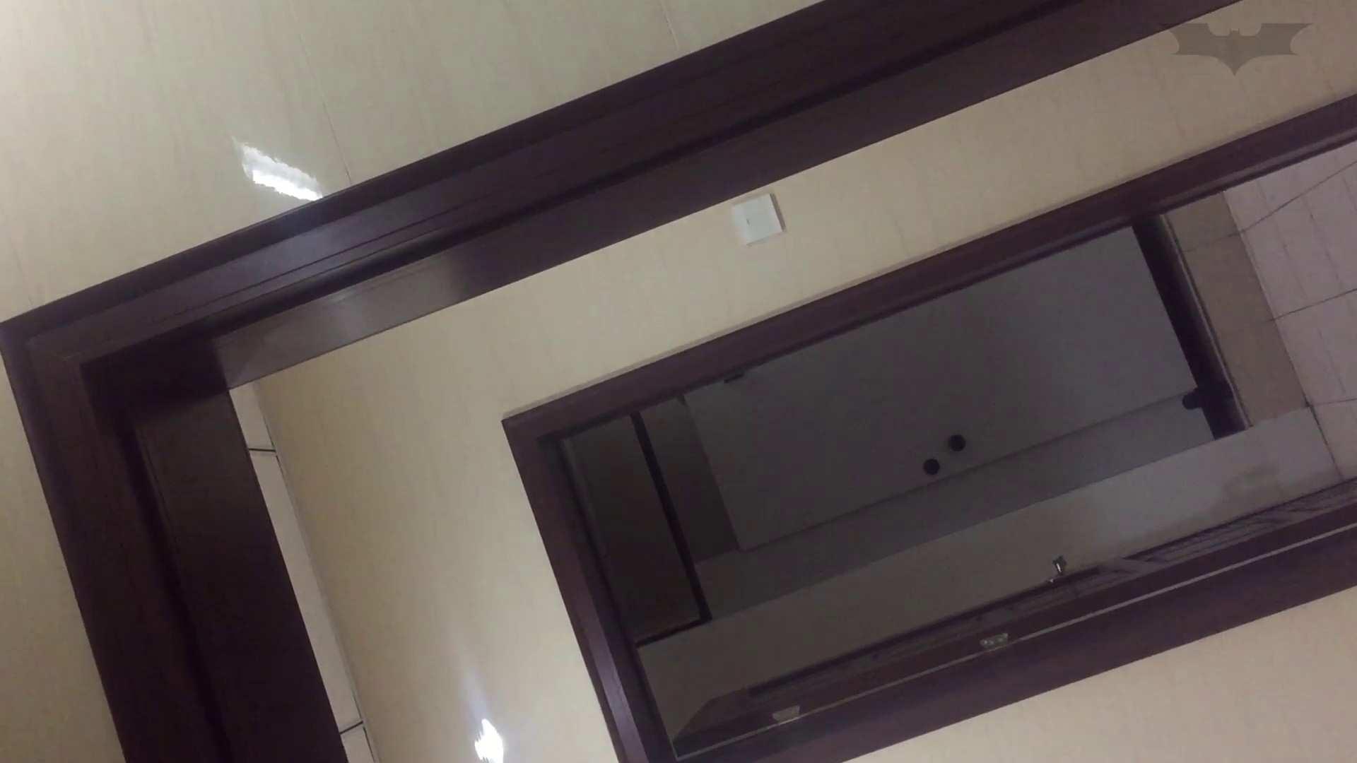 JD盗撮 美女の洗面所の秘密 Vol.72 ギャル達 ワレメ無修正動画無料 88枚 79