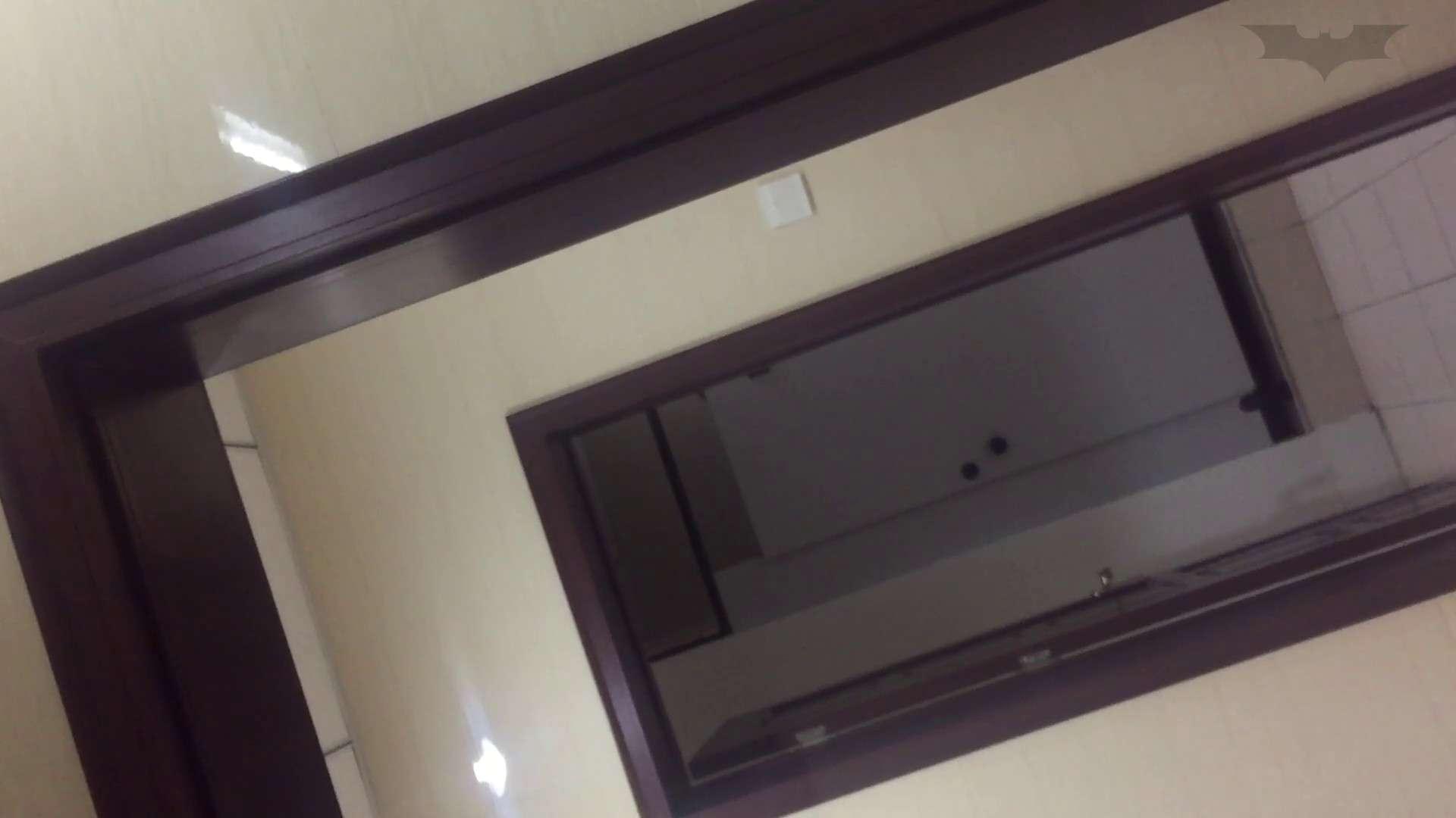 JD盗撮 美女の洗面所の秘密 Vol.72 丸見え セックス無修正動画無料 88枚 80