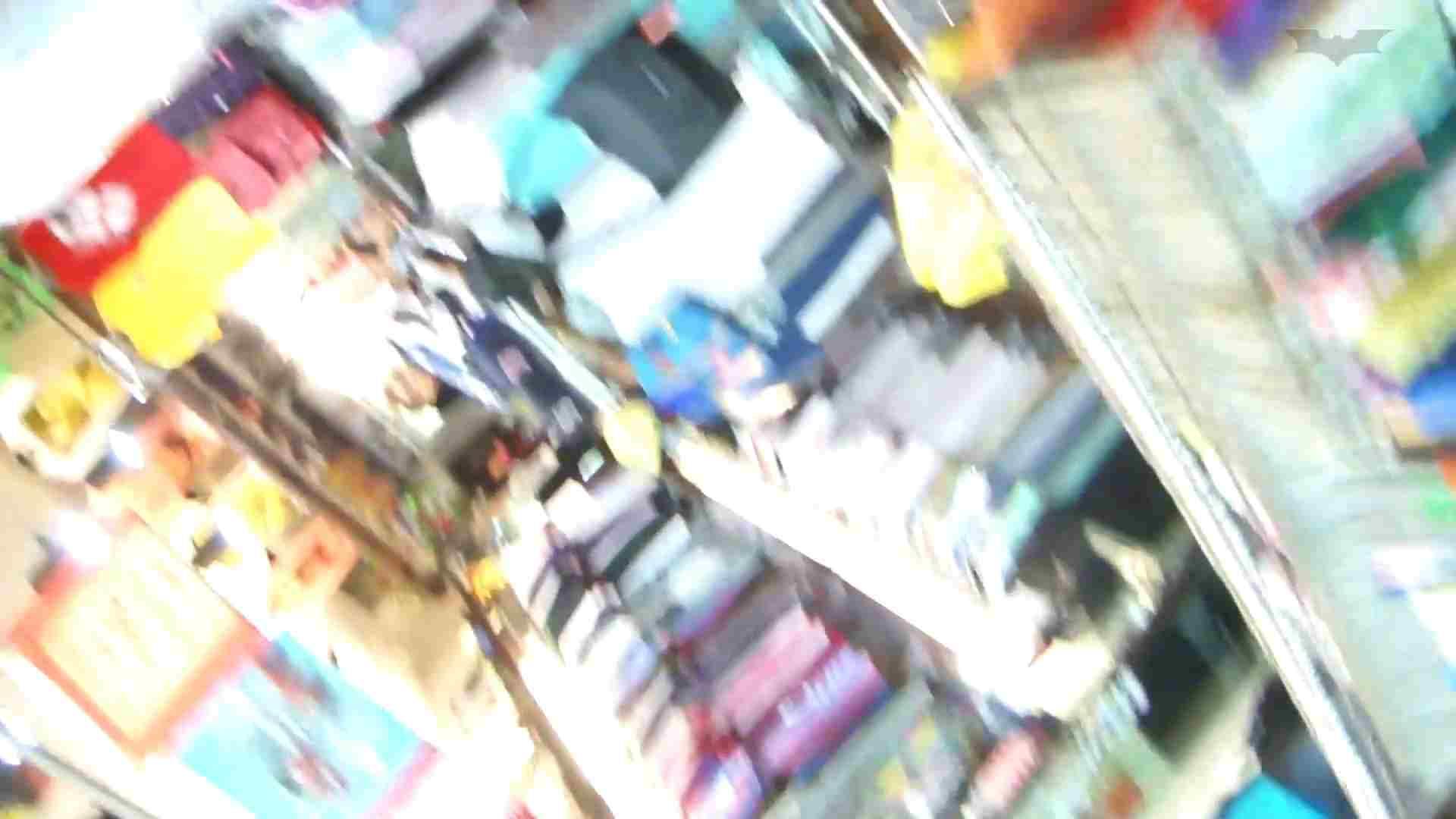 JD盗撮 美女の洗面所の秘密 Vol.79 高画質 おめこ無修正画像 76枚 72