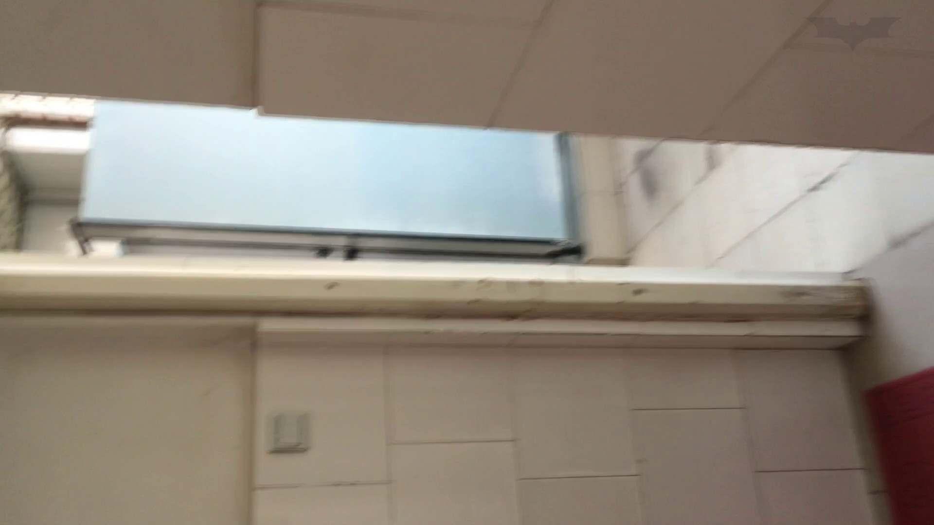 芸術大学ガチ潜入盗撮 JD盗撮 美女の洗面所の秘密 Vol.81 美肌 エロ画像 100枚 41