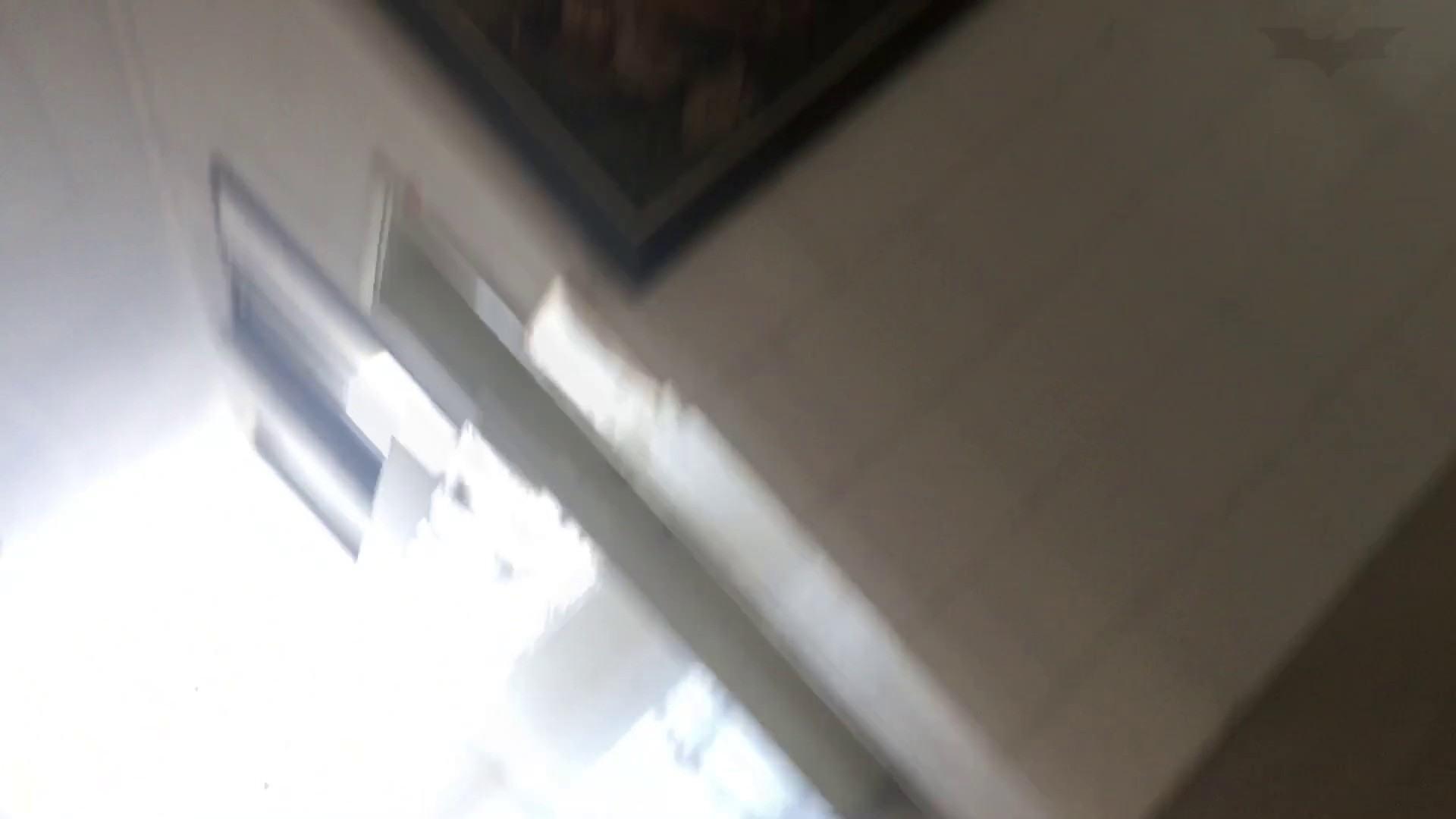 芸術大学ガチ潜入盗撮 JD盗撮 美女の洗面所の秘密 Vol.88 洗面所のぞき えろ無修正画像 83枚 28
