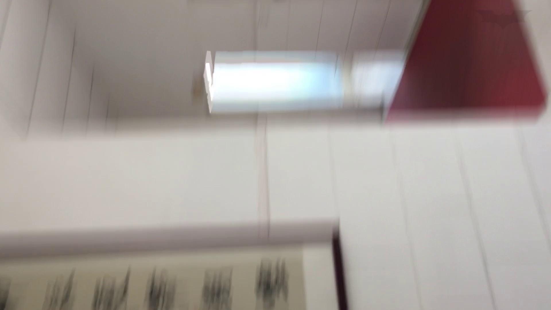 芸術大学ガチ潜入盗撮 JD盗撮 美女の洗面所の秘密 Vol.91 丸見え  85枚 44