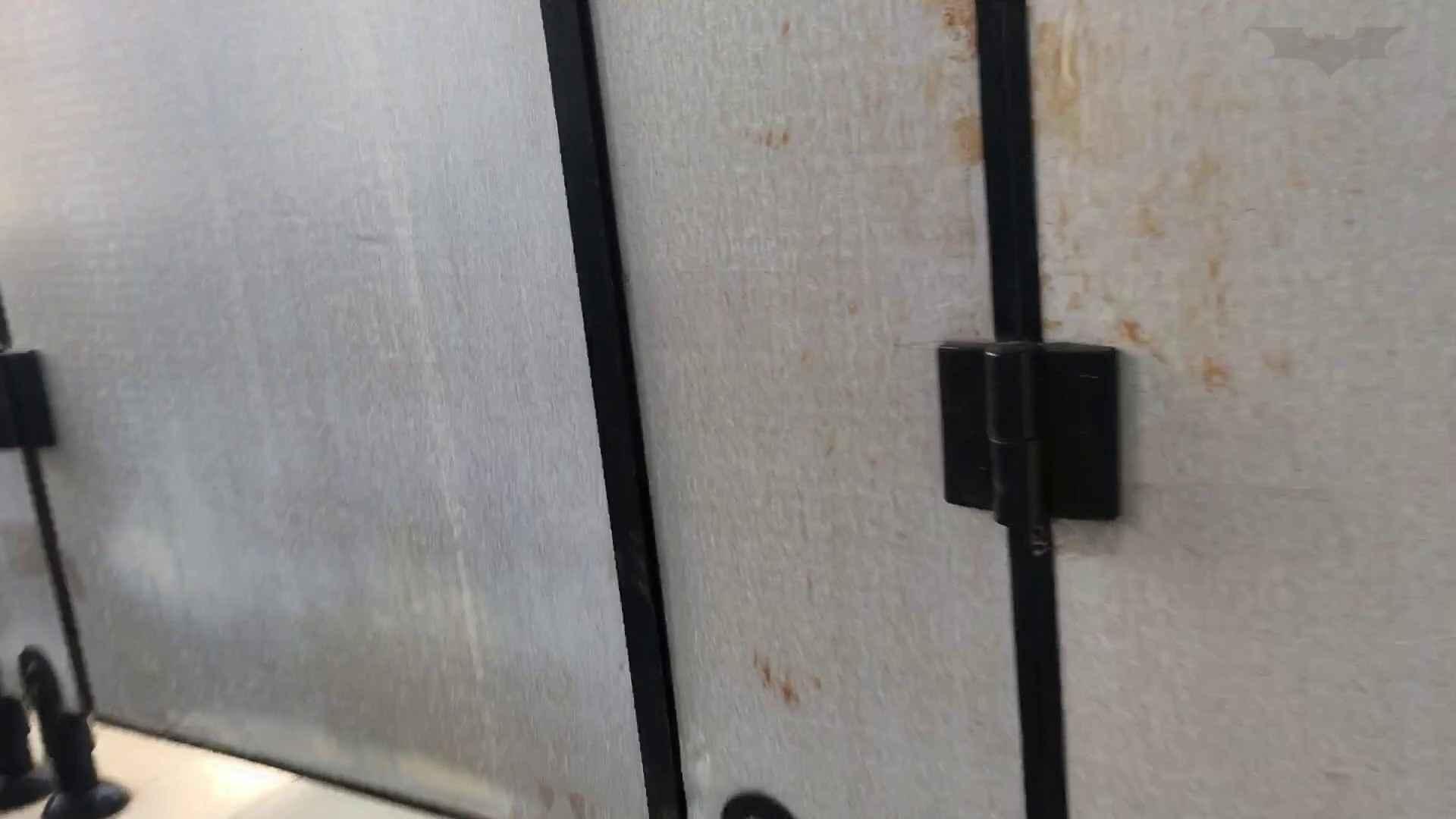 芸術大学ガチ潜入盗撮 JD盗撮 美女の洗面所の秘密 Vol.91 ギャル達 AV無料動画キャプチャ 85枚 46