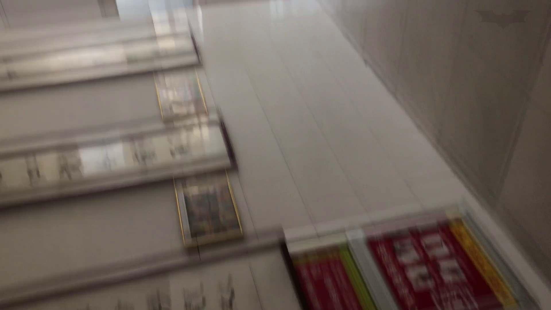 芸術大学ガチ潜入盗sati JD盗撮 美女の洗面所の秘密 Vol.95 盗撮編 おまんこ無修正動画無料 85枚 34