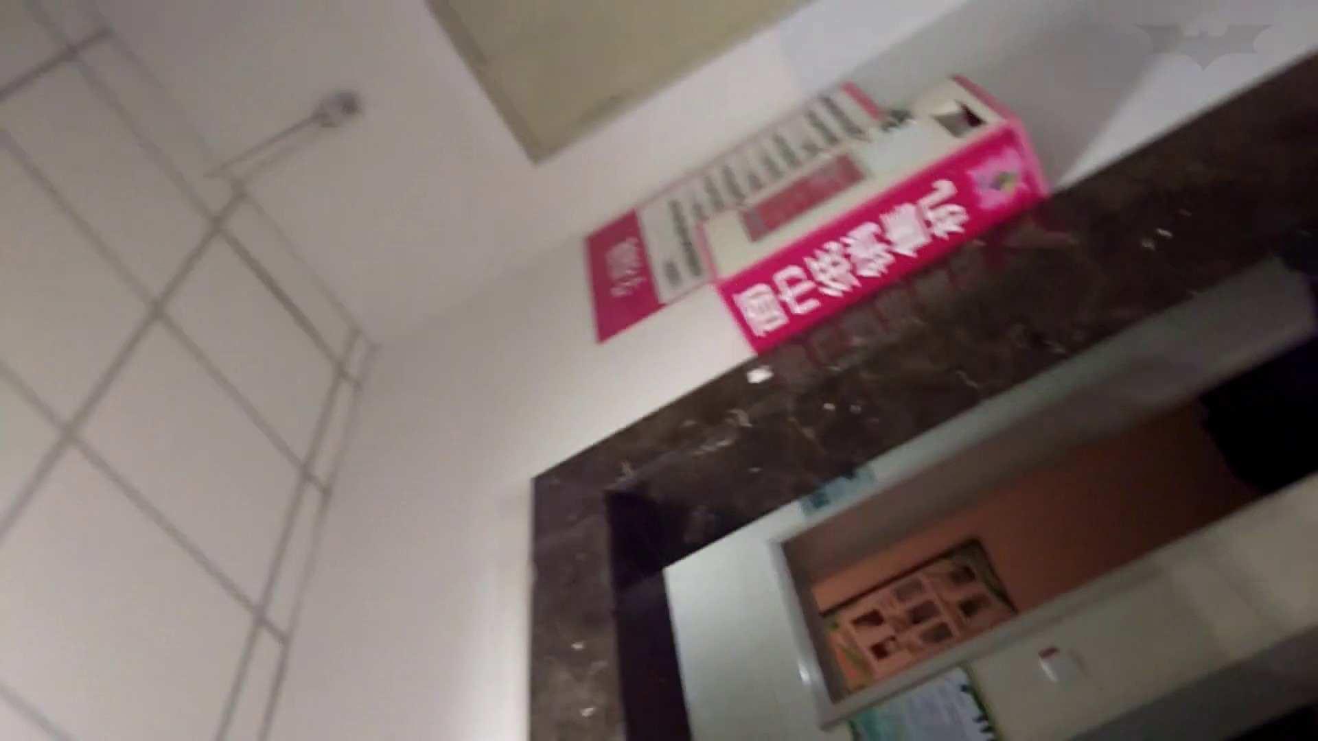 芸術大学ガチ潜入盗撮 JD盗撮 美女の洗面所の秘密 Vol.102 細身体型 エロ画像 99枚 90