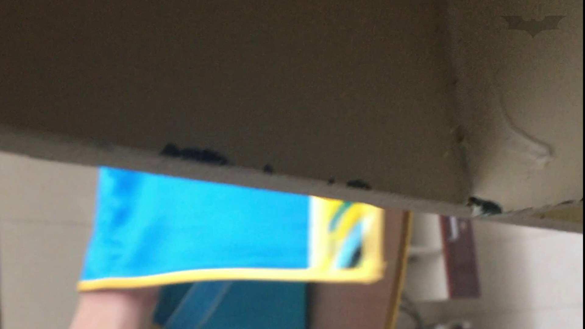 芸術大学ガチ潜入盗撮 JD盗撮 美女の洗面所の秘密 Vol.107 細身体型 おめこ無修正動画無料 111枚 71