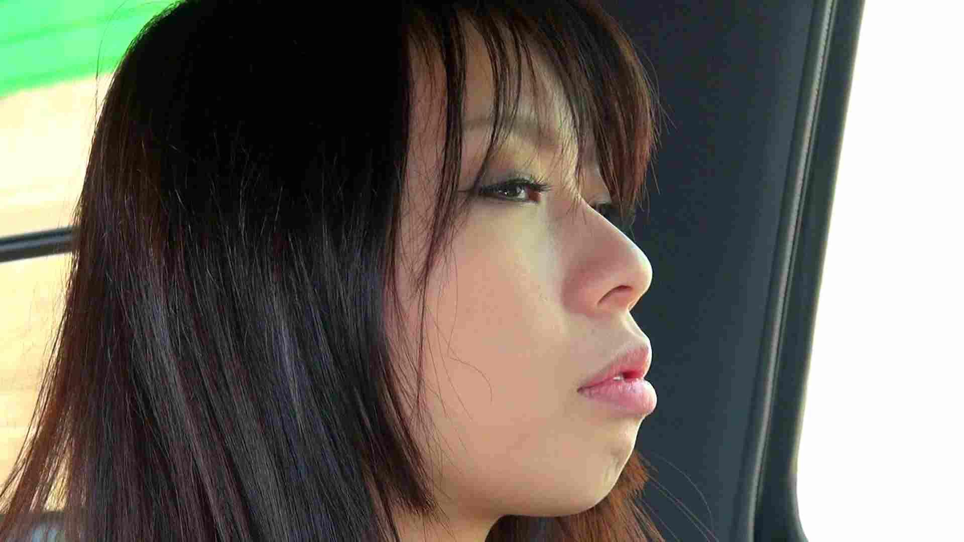 vol.3 現在の状況を赤裸々に語ってくれた志穂さん お姉さんのSEX SEX無修正画像 97枚 90