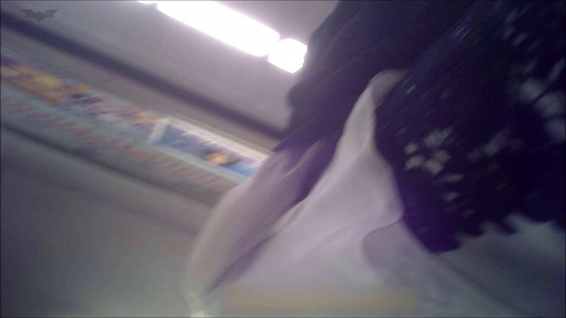 美人店員パンチラ盗撮Vol.09 高評価 | 細身体型  93枚 91