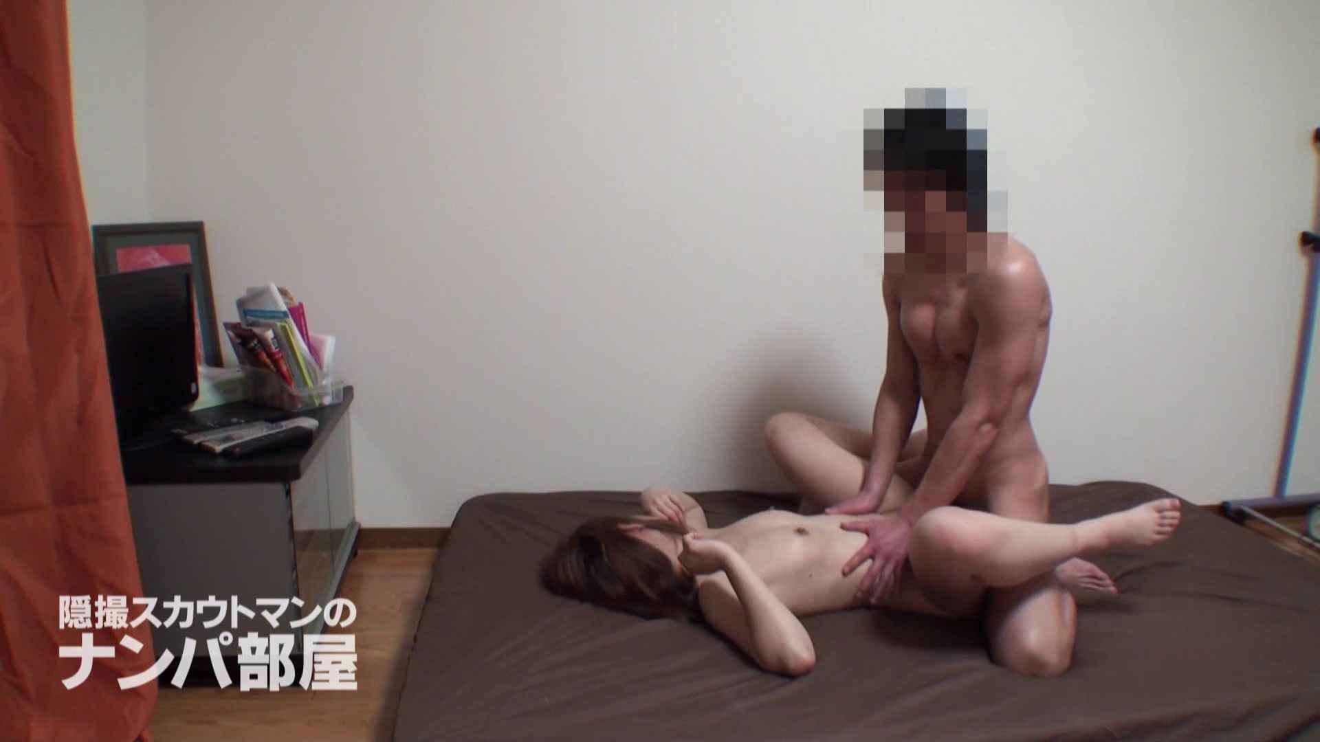 vol.2 kana 脱衣所・着替え オマンコ動画キャプチャ 84枚 7