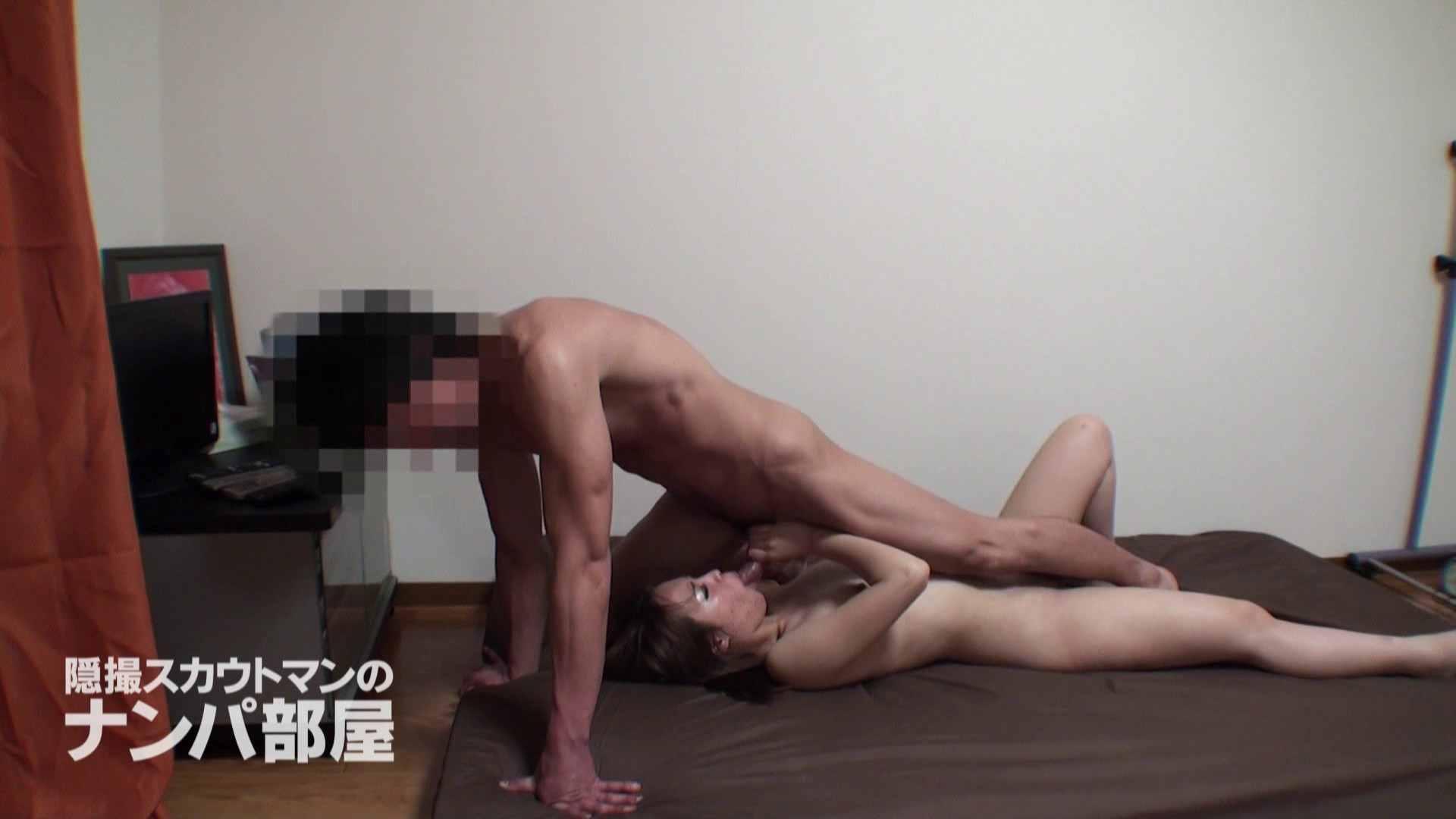 vol.2 kana 高画質 戯れ無修正画像 84枚 10
