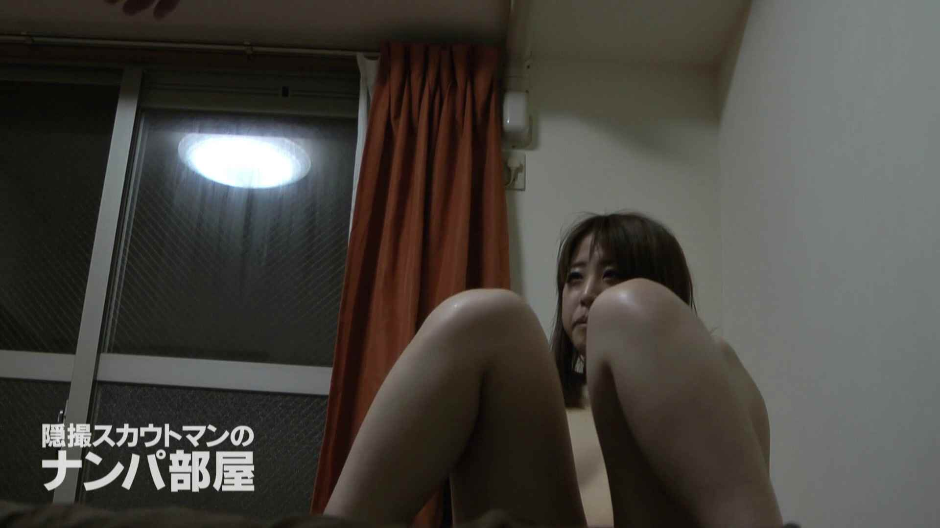 vol.2 kana ナンパして  84枚 12