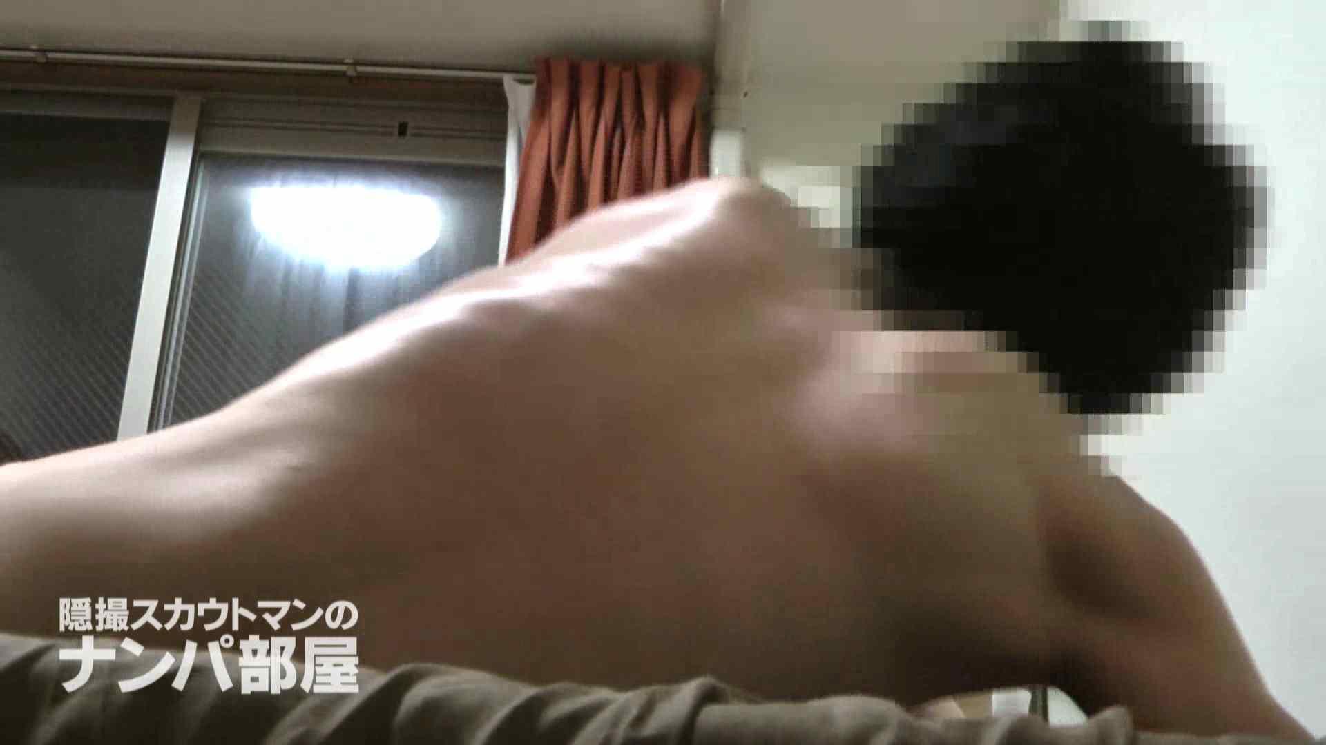 vol.2 kana 高画質 戯れ無修正画像 84枚 14