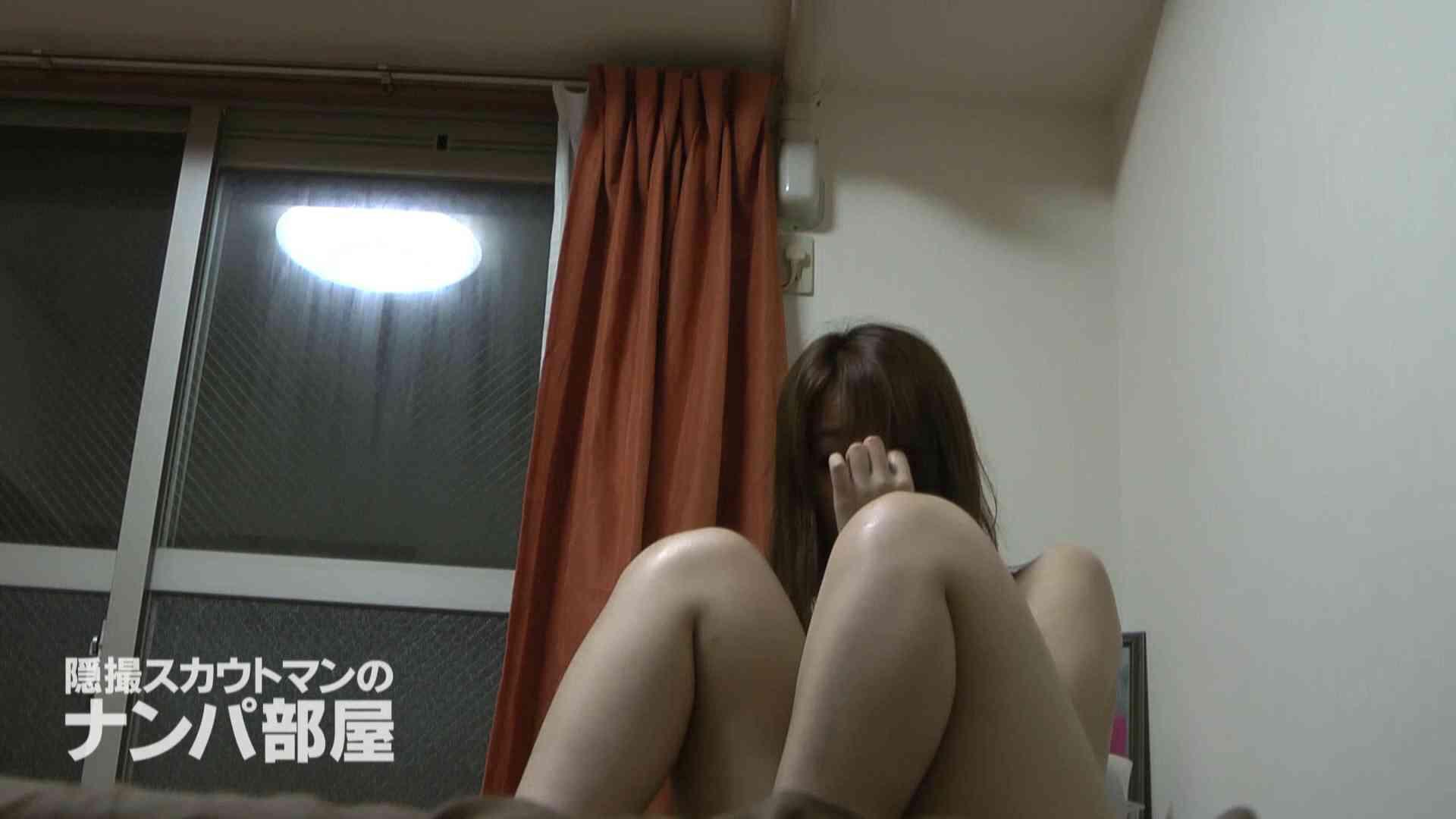 vol.2 kana ナンパして  84枚 16