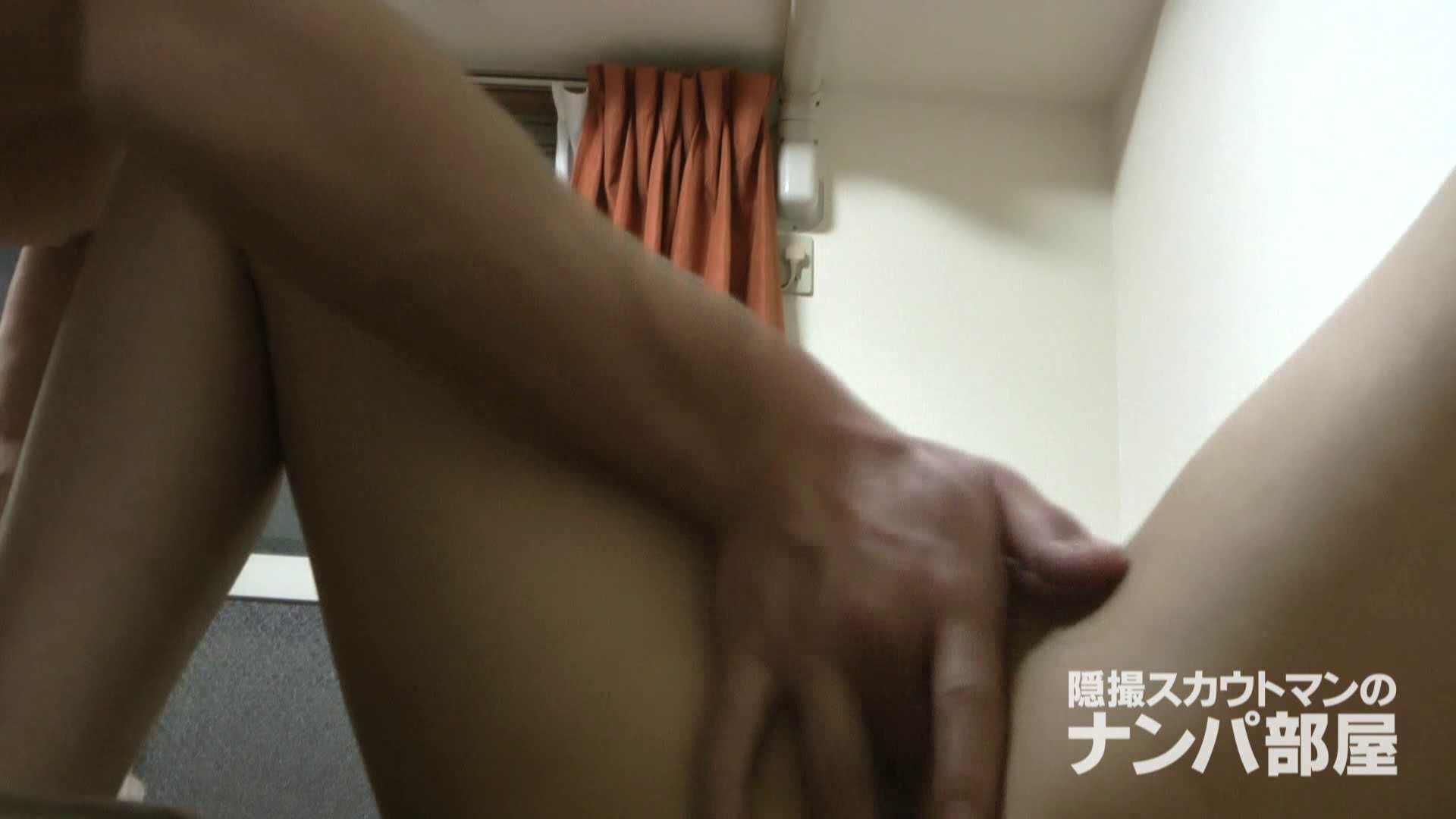 vol.2 kana 脱衣所・着替え オマンコ動画キャプチャ 84枚 23