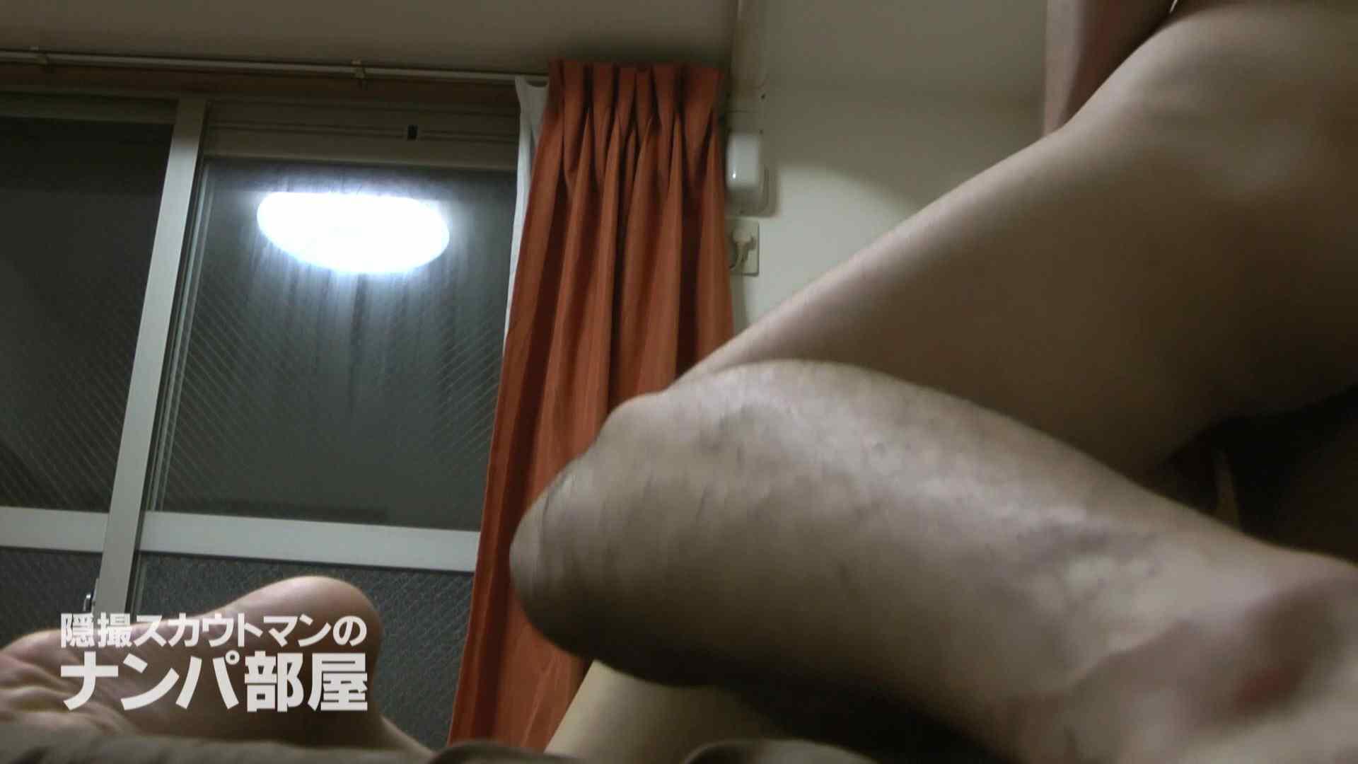 vol.2 kana 脱衣所・着替え オマンコ動画キャプチャ 84枚 67