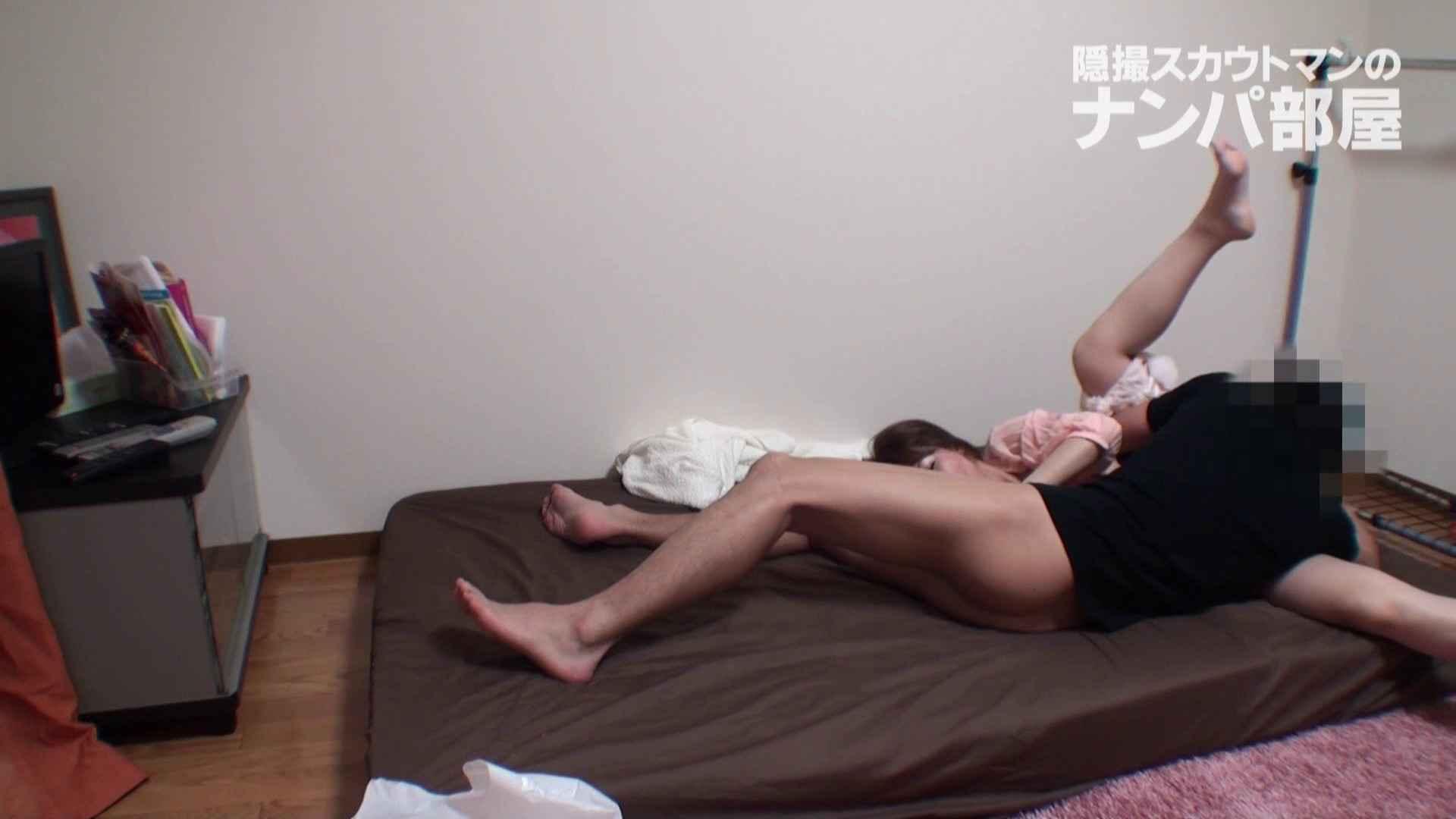 vol.5 kana フェラ・シーン  92枚 92