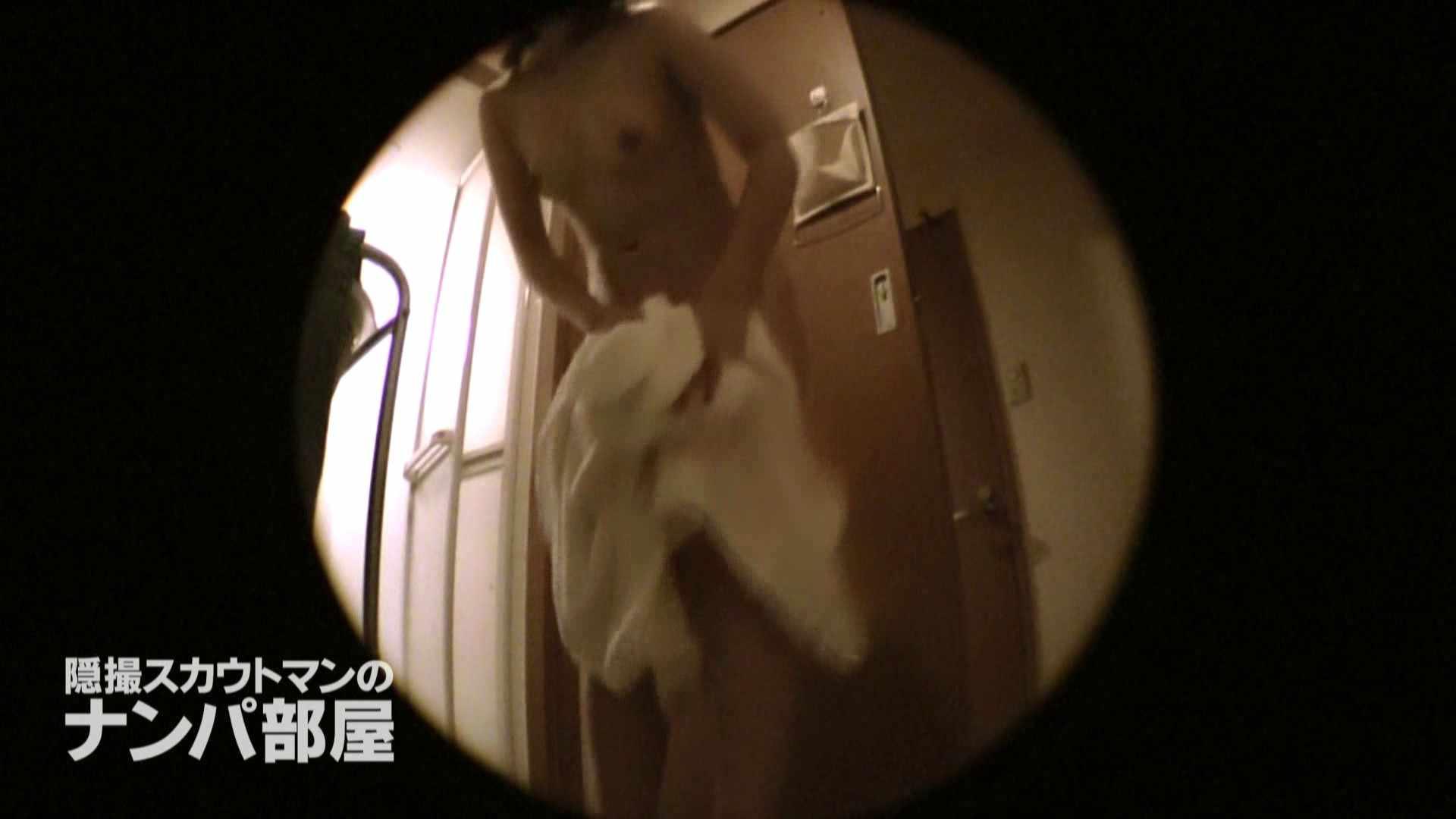 vol.6 kana フェラ・シーン オメコ動画キャプチャ 99枚 18