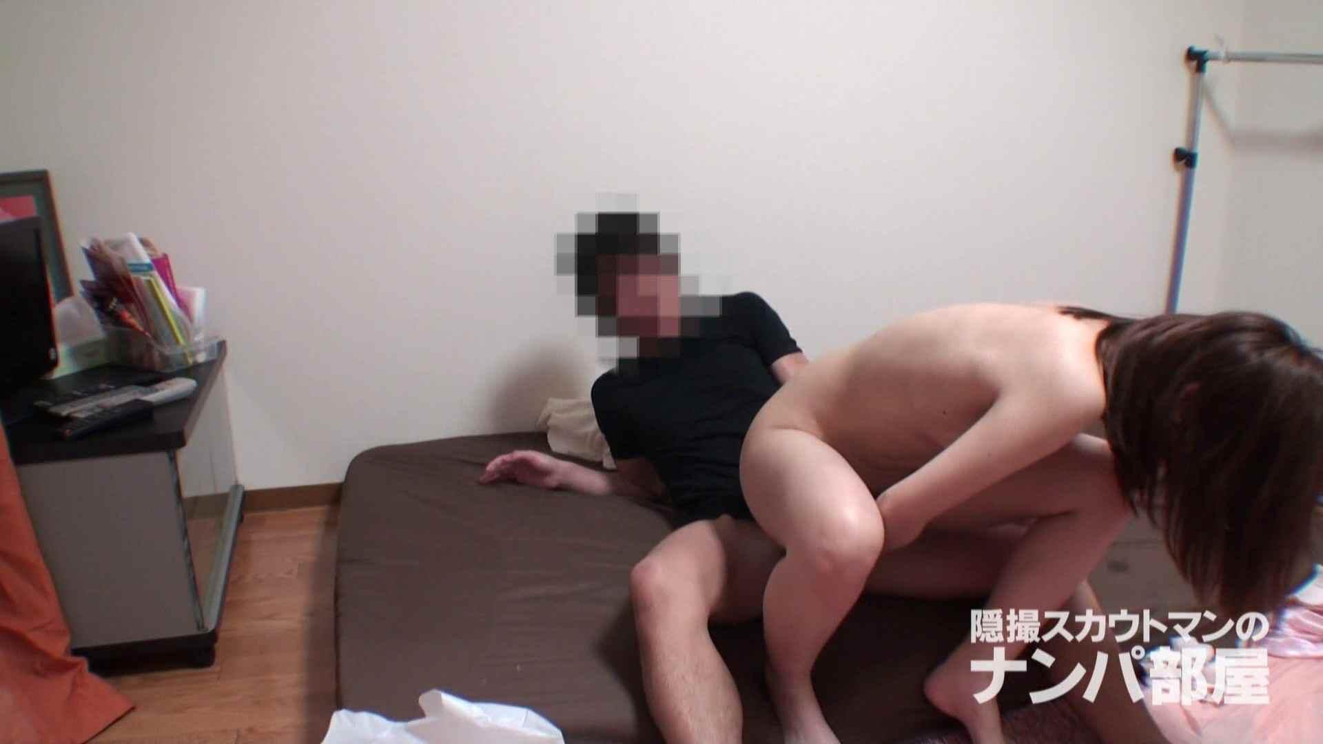 vol.6 kana ナンパして | セックス  99枚 41