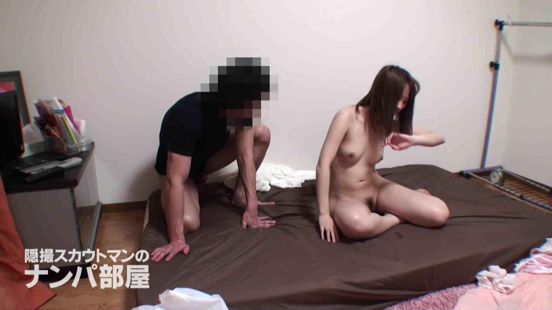 vol.6 kana フェラ・シーン オメコ動画キャプチャ 99枚 88