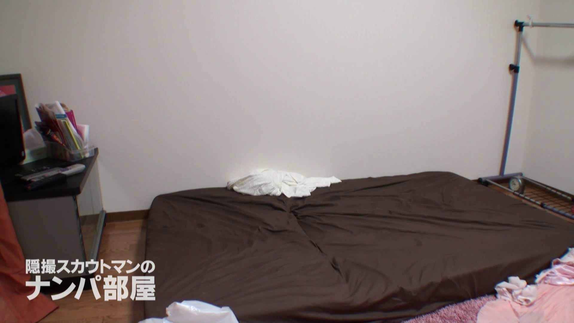 vol.6 kana フェラ・シーン オメコ動画キャプチャ 99枚 98